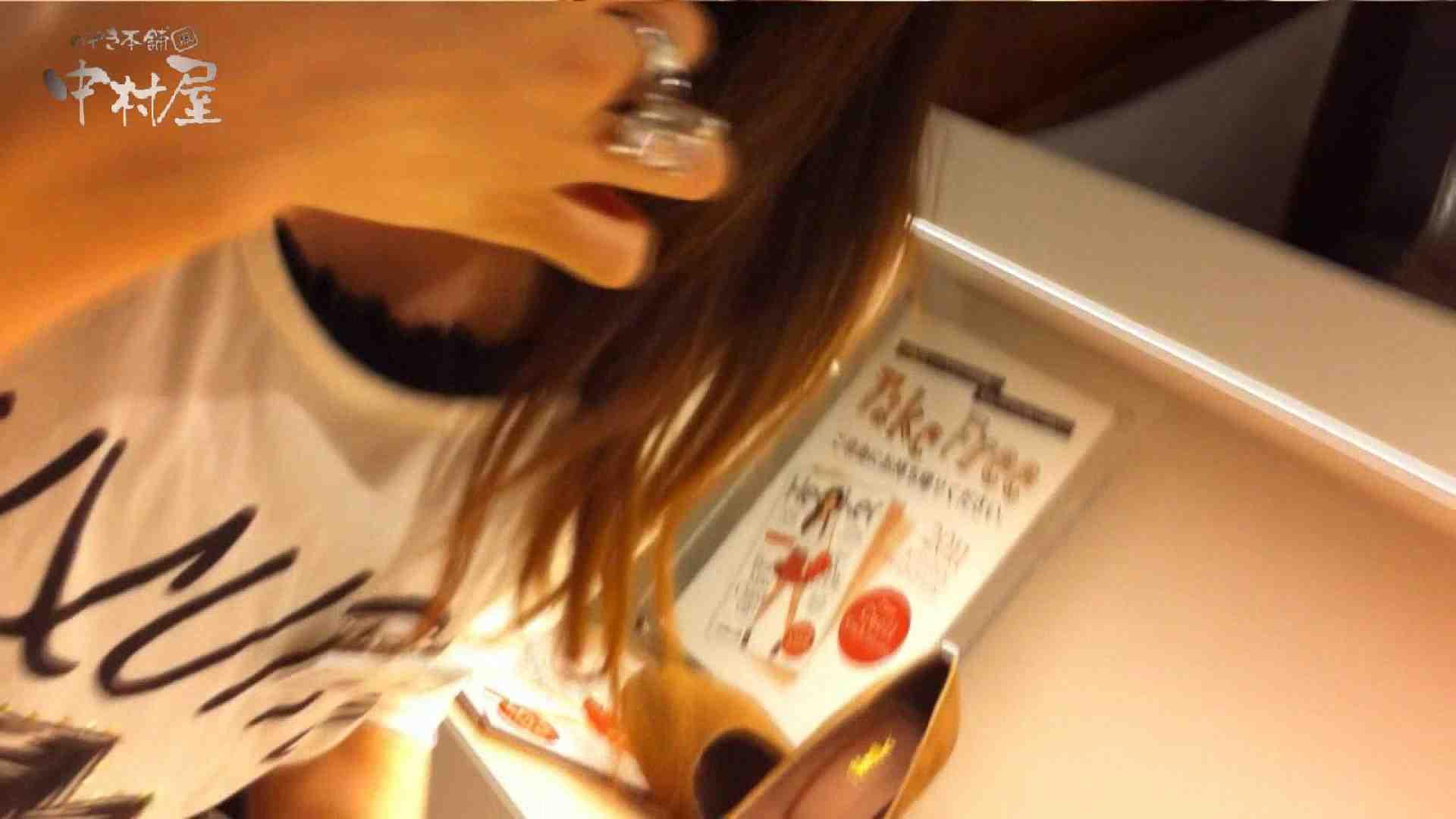 vol.84 美人アパレル胸チラ&パンチラ 帽子オネェさんに胸元アタック! 接写  89pic 10