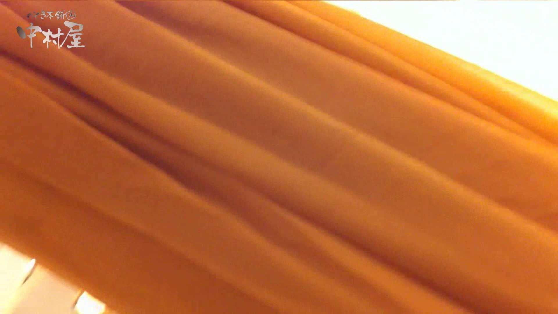 vol.84 美人アパレル胸チラ&パンチラ 帽子オネェさんに胸元アタック! 接写   胸チラ  89pic 16