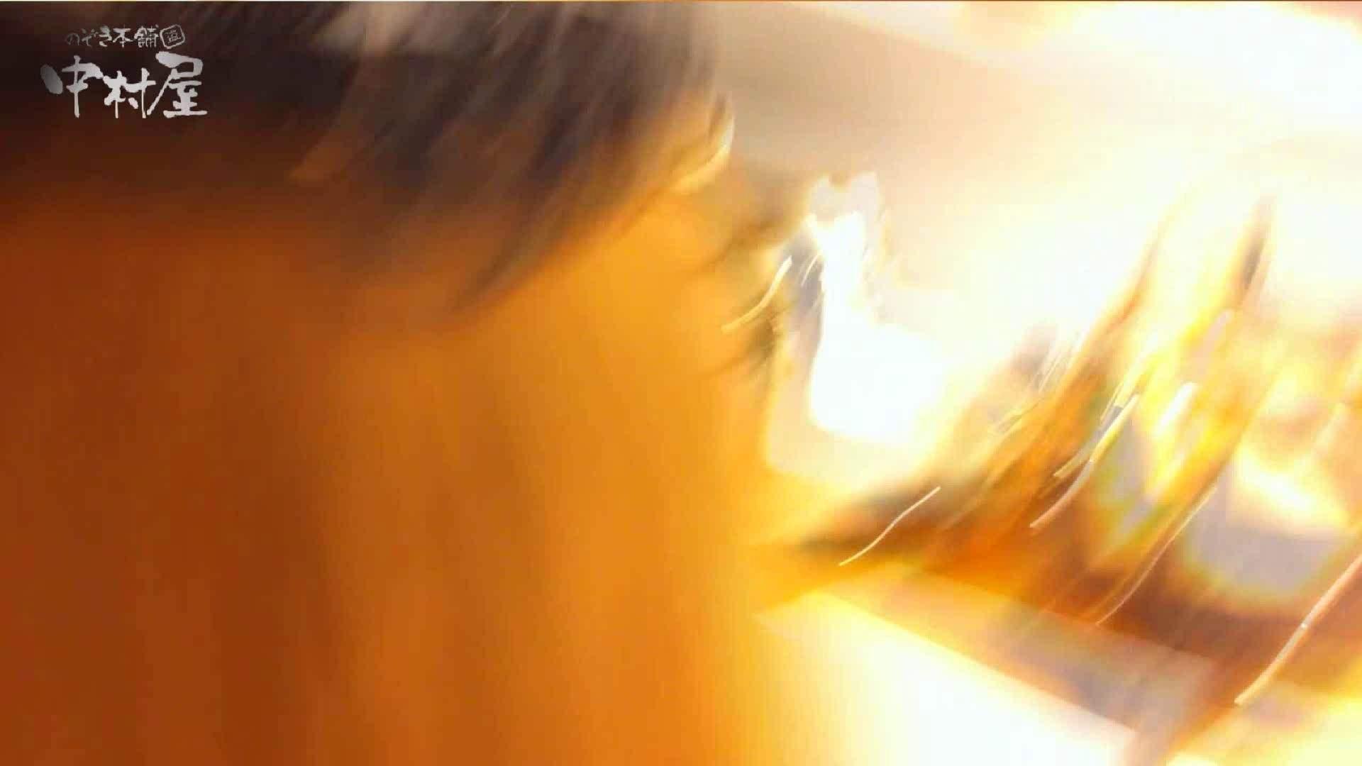 vol.84 美人アパレル胸チラ&パンチラ 帽子オネェさんに胸元アタック! 接写   胸チラ  89pic 21