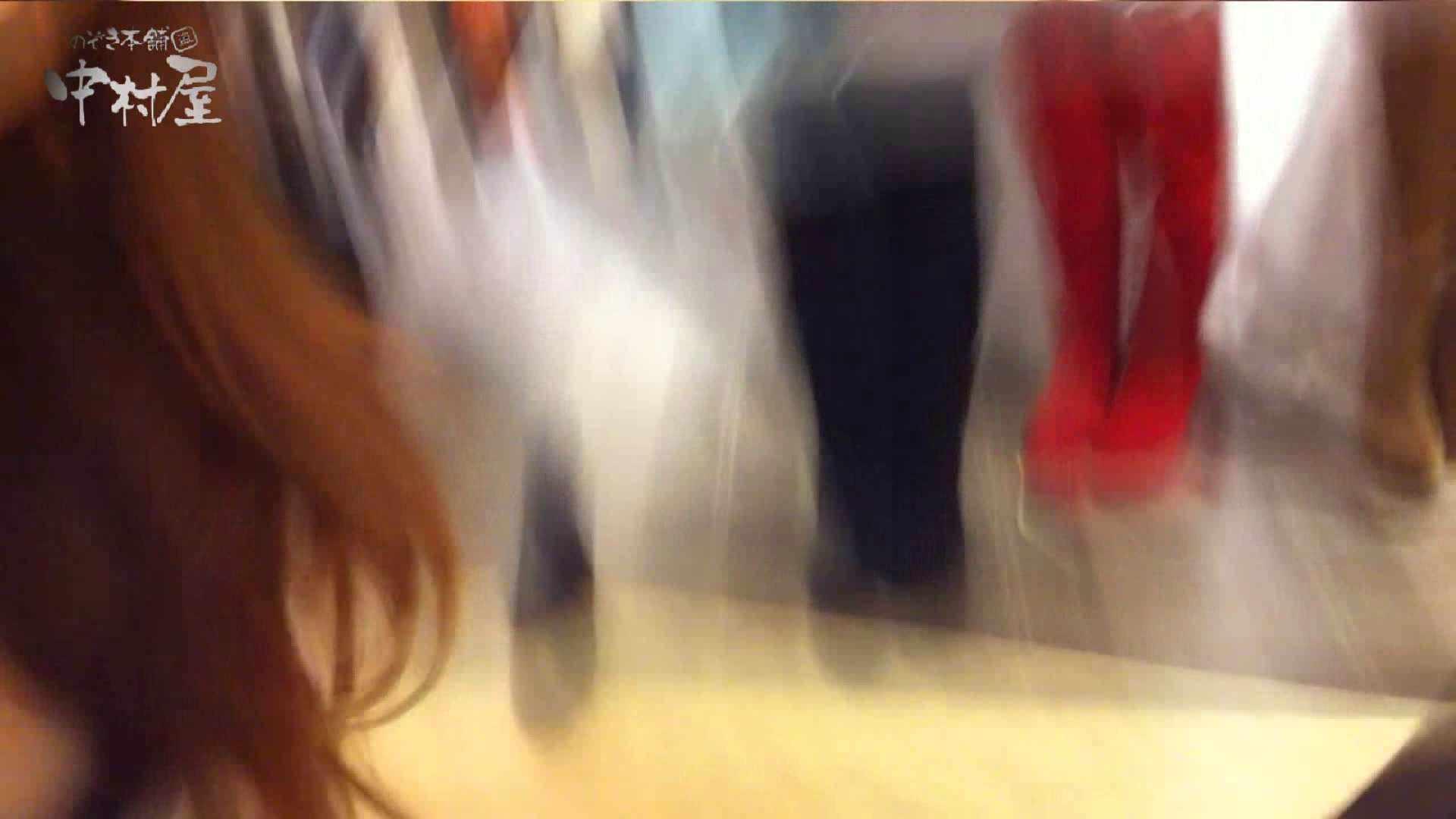 vol.84 美人アパレル胸チラ&パンチラ 帽子オネェさんに胸元アタック! 新入生パンチラ 性交動画流出 89pic 34