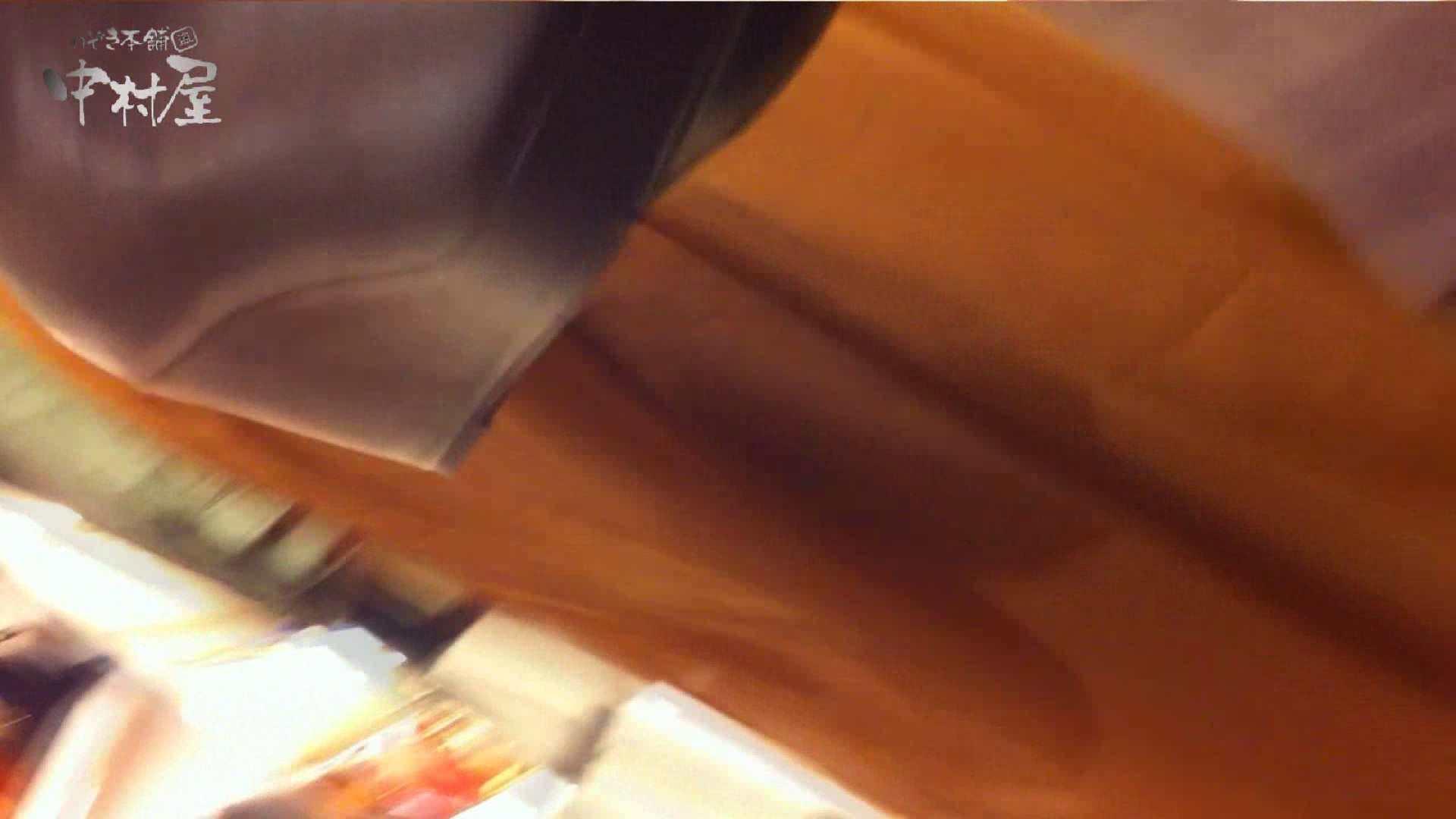 vol.84 美人アパレル胸チラ&パンチラ 帽子オネェさんに胸元アタック! 接写  89pic 40