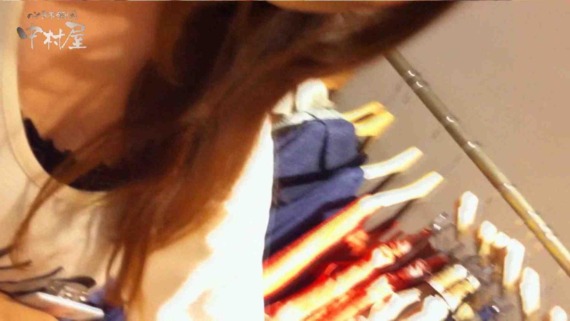 vol.84 美人アパレル胸チラ&パンチラ 帽子オネェさんに胸元アタック! 新入生パンチラ 性交動画流出 89pic 44