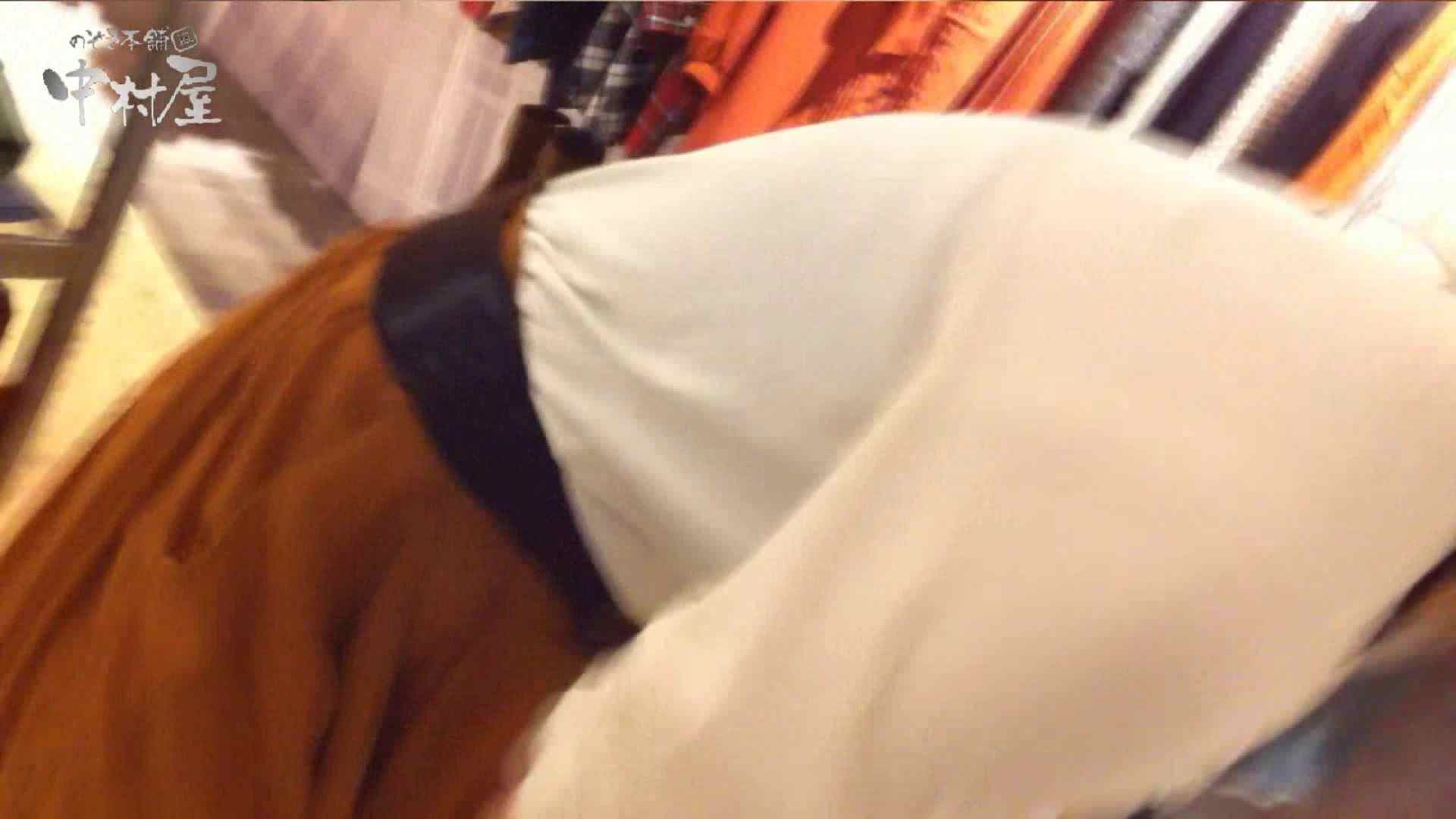 エッチ 熟女|vol.84 美人アパレル胸チラ&パンチラ 帽子オネェさんに胸元アタック!|のぞき本舗 中村屋