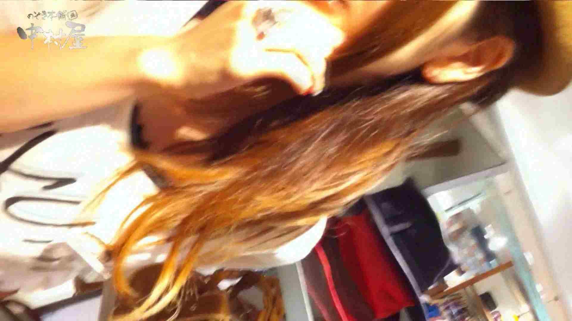 vol.84 美人アパレル胸チラ&パンチラ 帽子オネェさんに胸元アタック! 接写   胸チラ  89pic 71