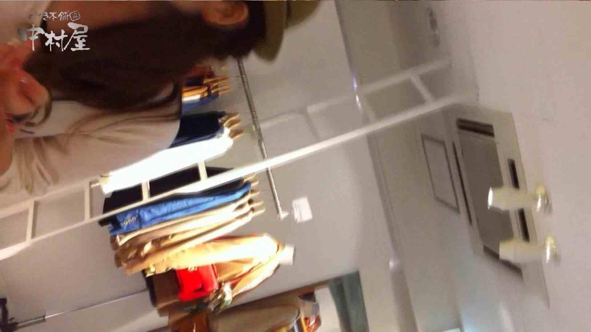vol.84 美人アパレル胸チラ&パンチラ 帽子オネェさんに胸元アタック! チラ歓迎 えろ無修正画像 89pic 73
