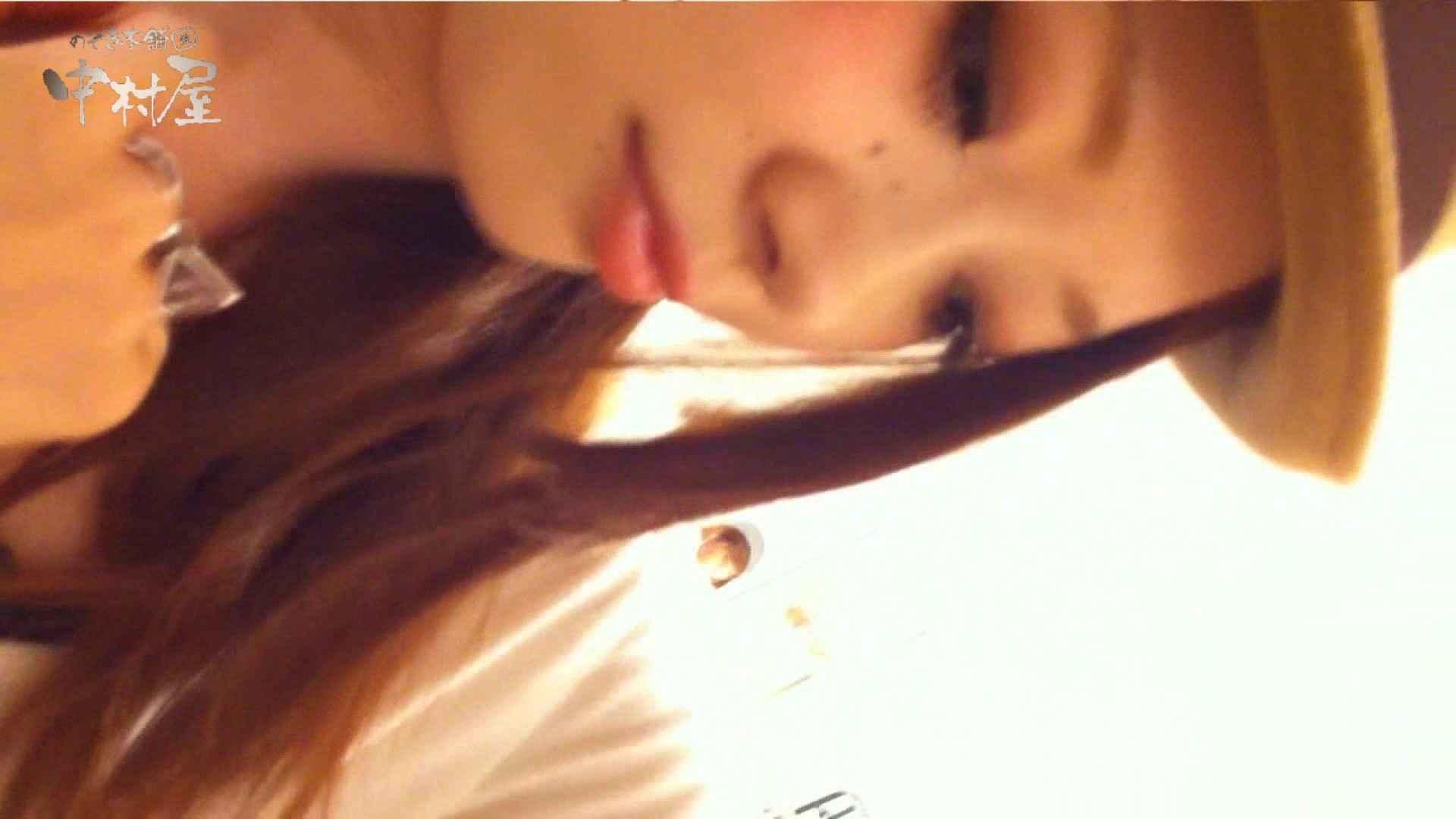 vol.84 美人アパレル胸チラ&パンチラ 帽子オネェさんに胸元アタック! 接写   胸チラ  89pic 76