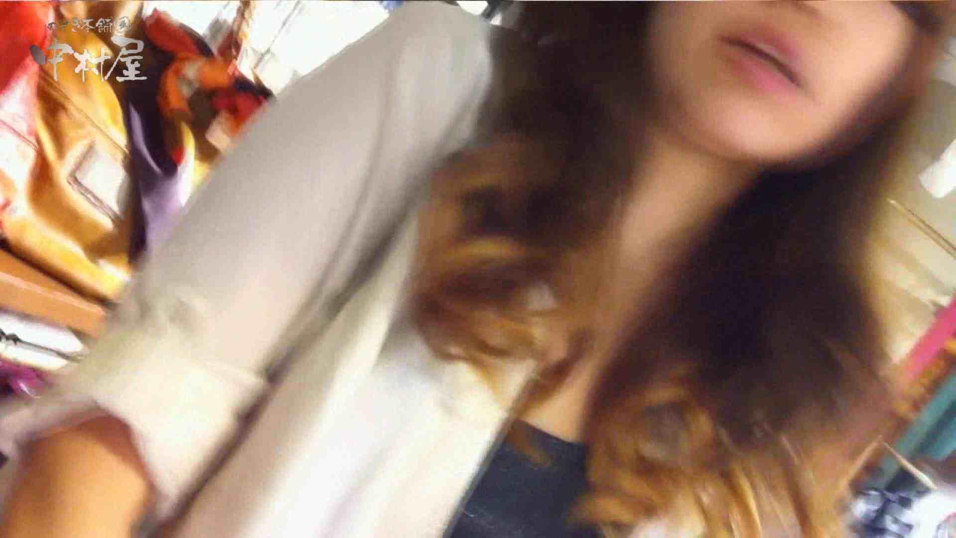 vol.85 美人アパレル胸チラ&パンチラ そそる唇の店員さん 胸チラ オメコ動画キャプチャ 97pic 9