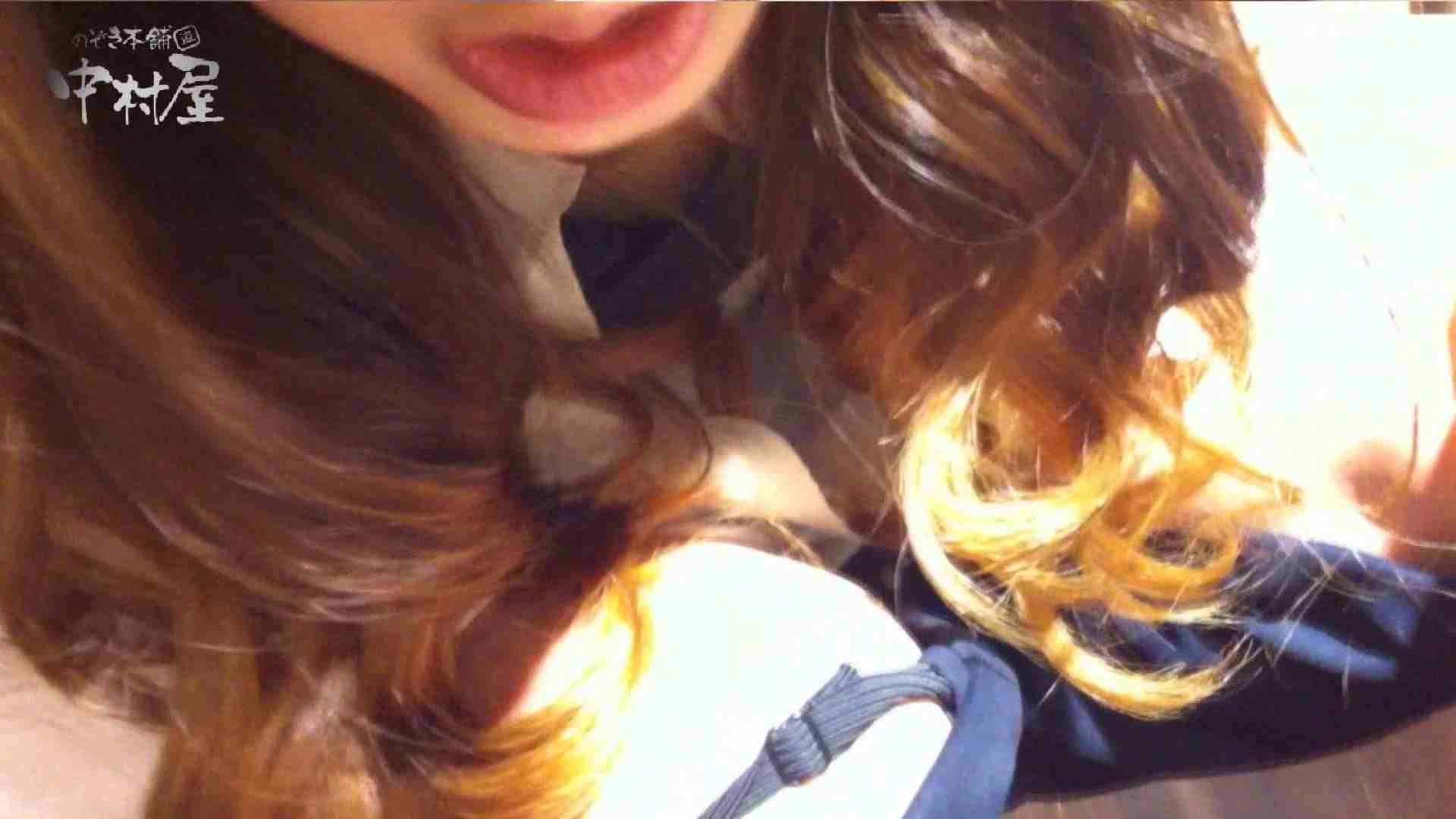 vol.85 美人アパレル胸チラ&パンチラ そそる唇の店員さん 接写 AV動画キャプチャ 97pic 13