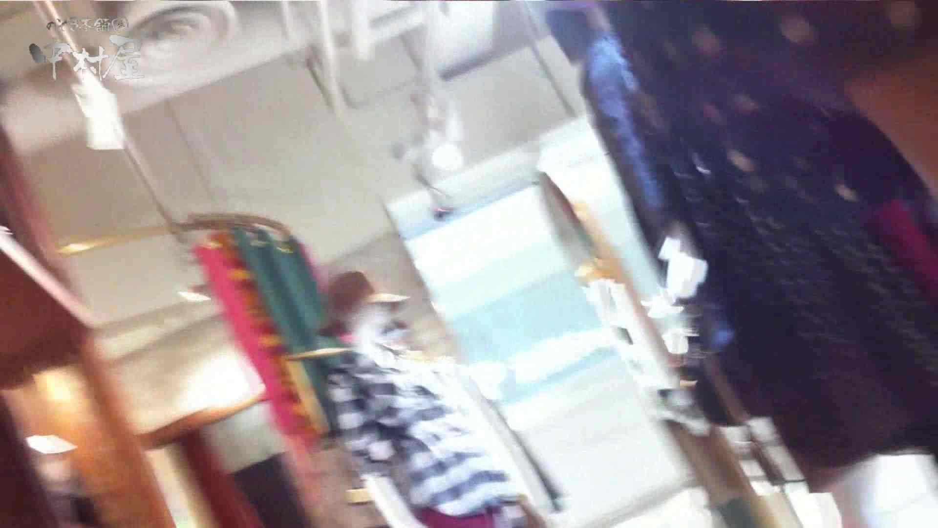 vol.85 美人アパレル胸チラ&パンチラ そそる唇の店員さん 胸チラ オメコ動画キャプチャ 97pic 14