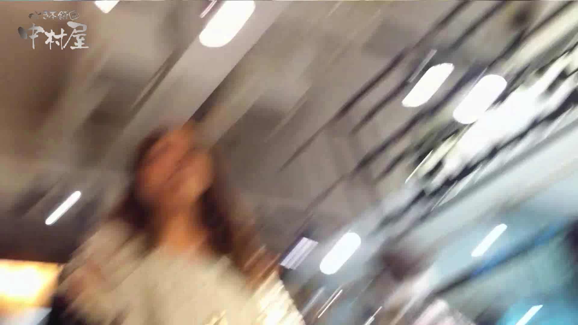 vol.85 美人アパレル胸チラ&パンチラ そそる唇の店員さん チラ歓迎 エロ無料画像 97pic 32