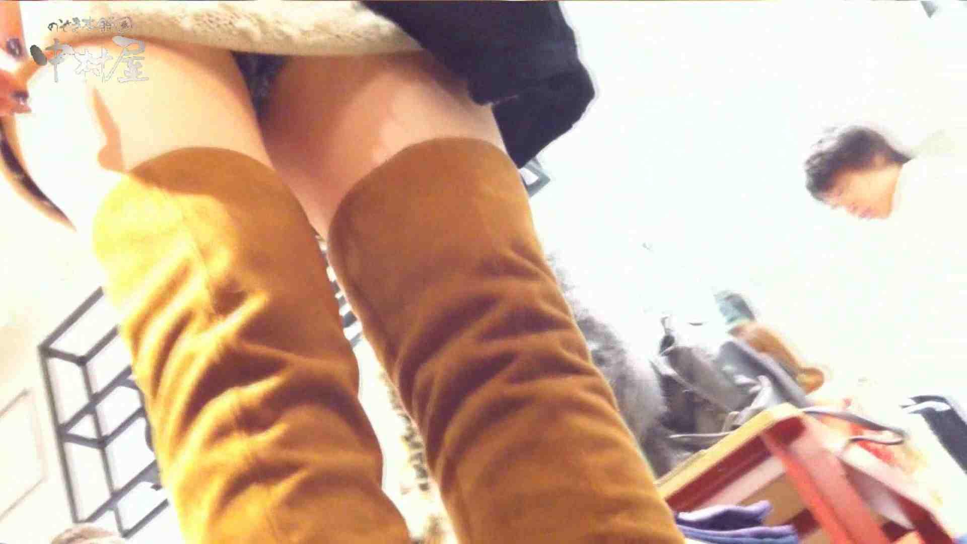 vol.85 美人アパレル胸チラ&パンチラ そそる唇の店員さん 接写 AV動画キャプチャ 97pic 58