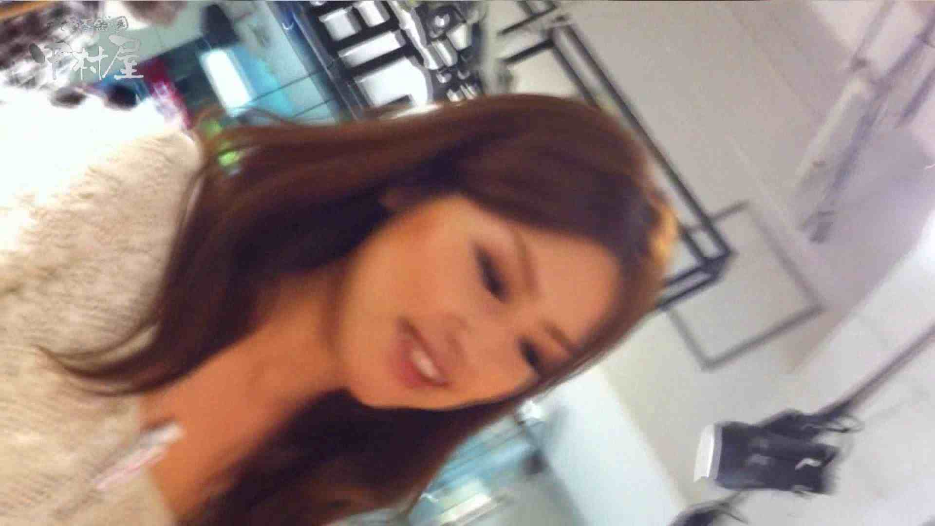 vol.85 美人アパレル胸チラ&パンチラ そそる唇の店員さん 胸チラ オメコ動画キャプチャ 97pic 64