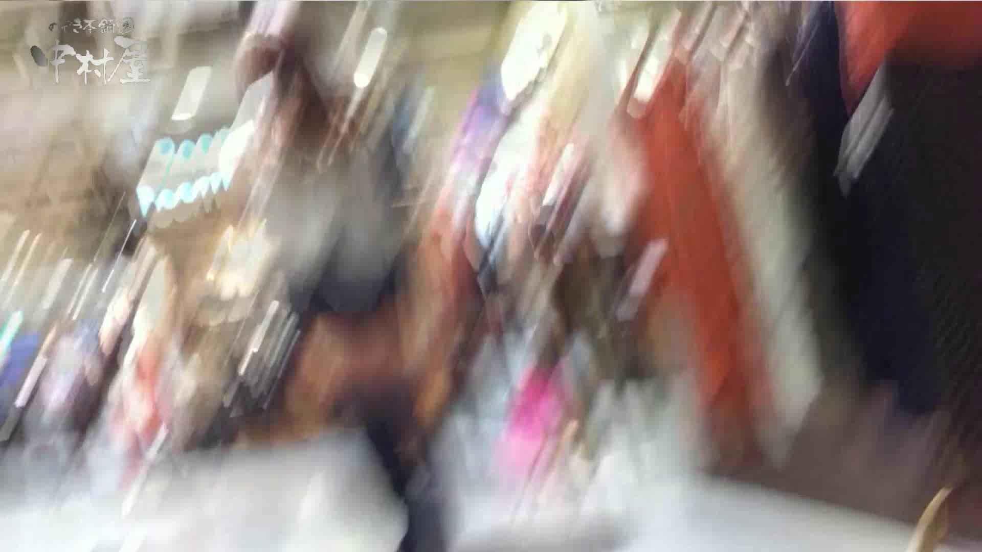 vol.85 美人アパレル胸チラ&パンチラ そそる唇の店員さん チラ歓迎 エロ無料画像 97pic 67