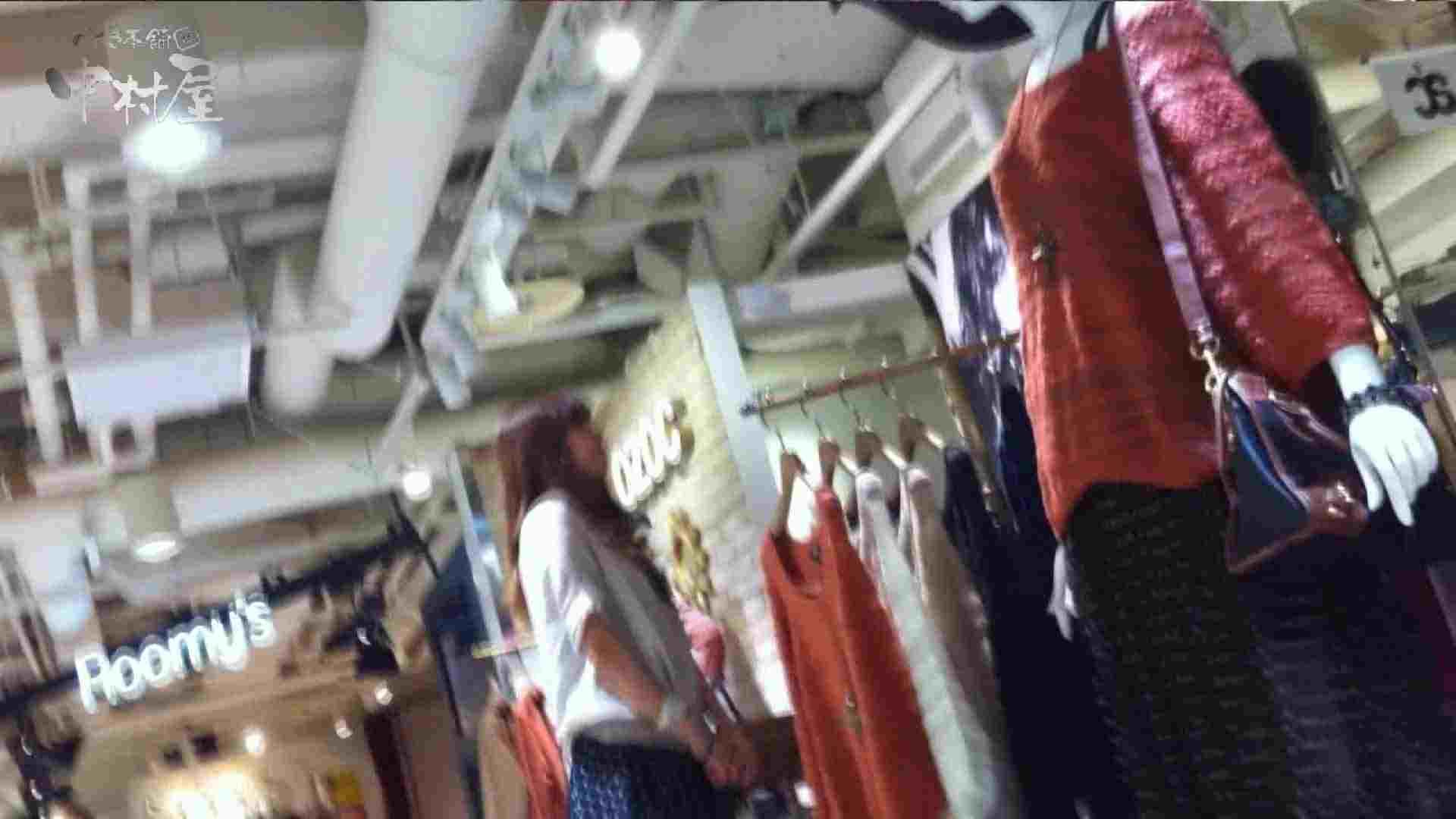 vol.85 美人アパレル胸チラ&パンチラ そそる唇の店員さん 接写 AV動画キャプチャ 97pic 68
