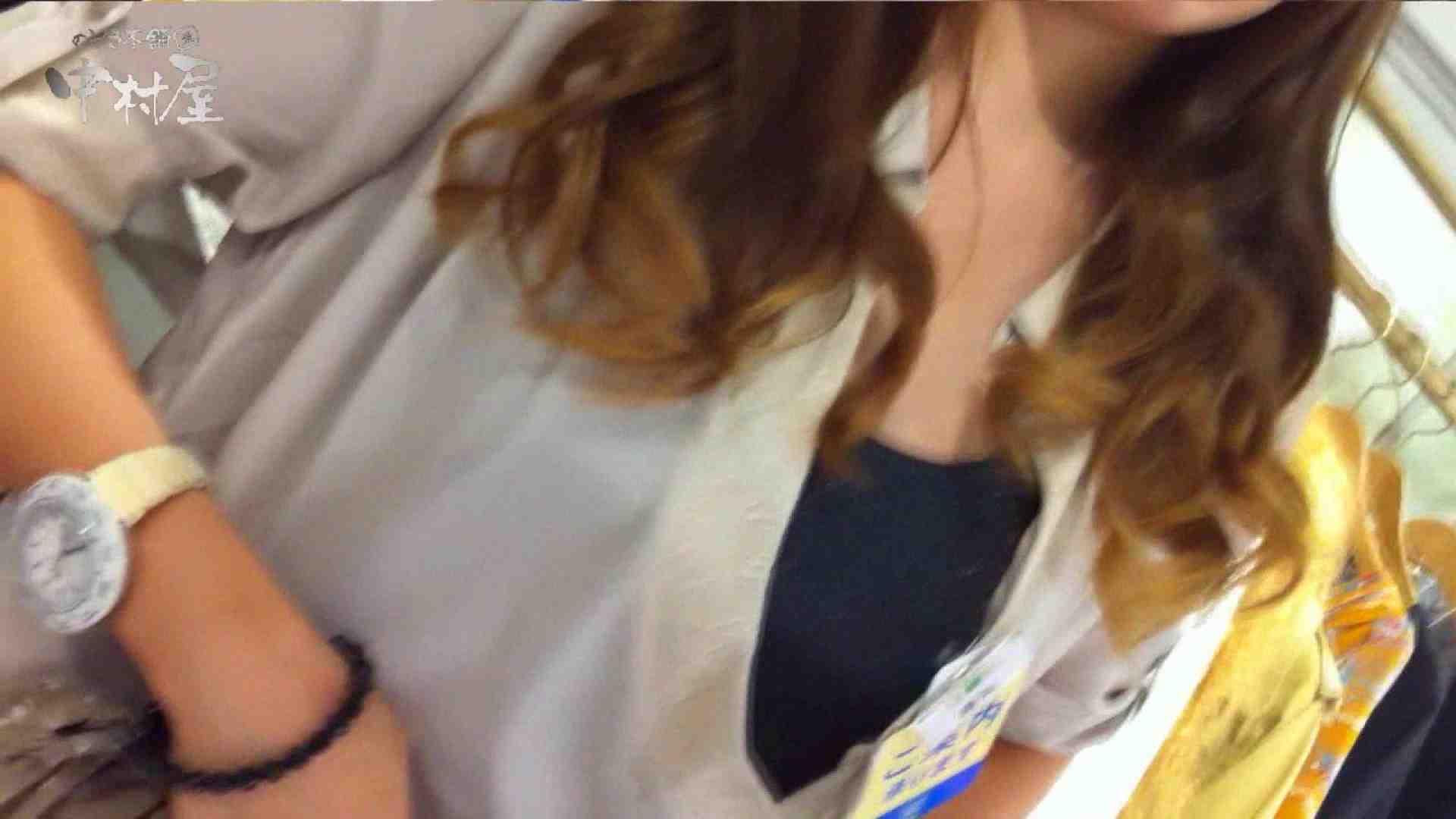 vol.85 美人アパレル胸チラ&パンチラ そそる唇の店員さん チラ歓迎 エロ無料画像 97pic 92