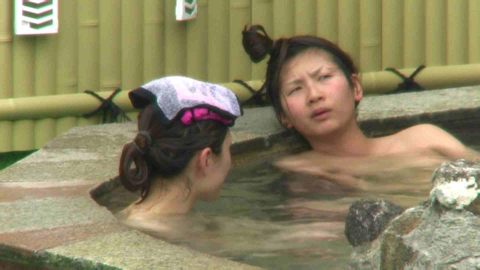 Aquaな露天風呂Vol.66【VIP限定】 美しいOLの裸体 エロ画像 83pic 53