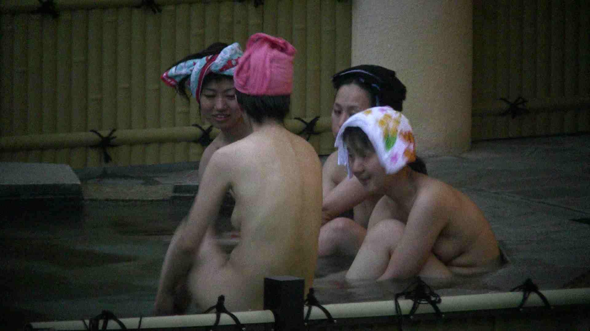 Aquaな露天風呂Vol.149 美しいOLの裸体  101pic 45
