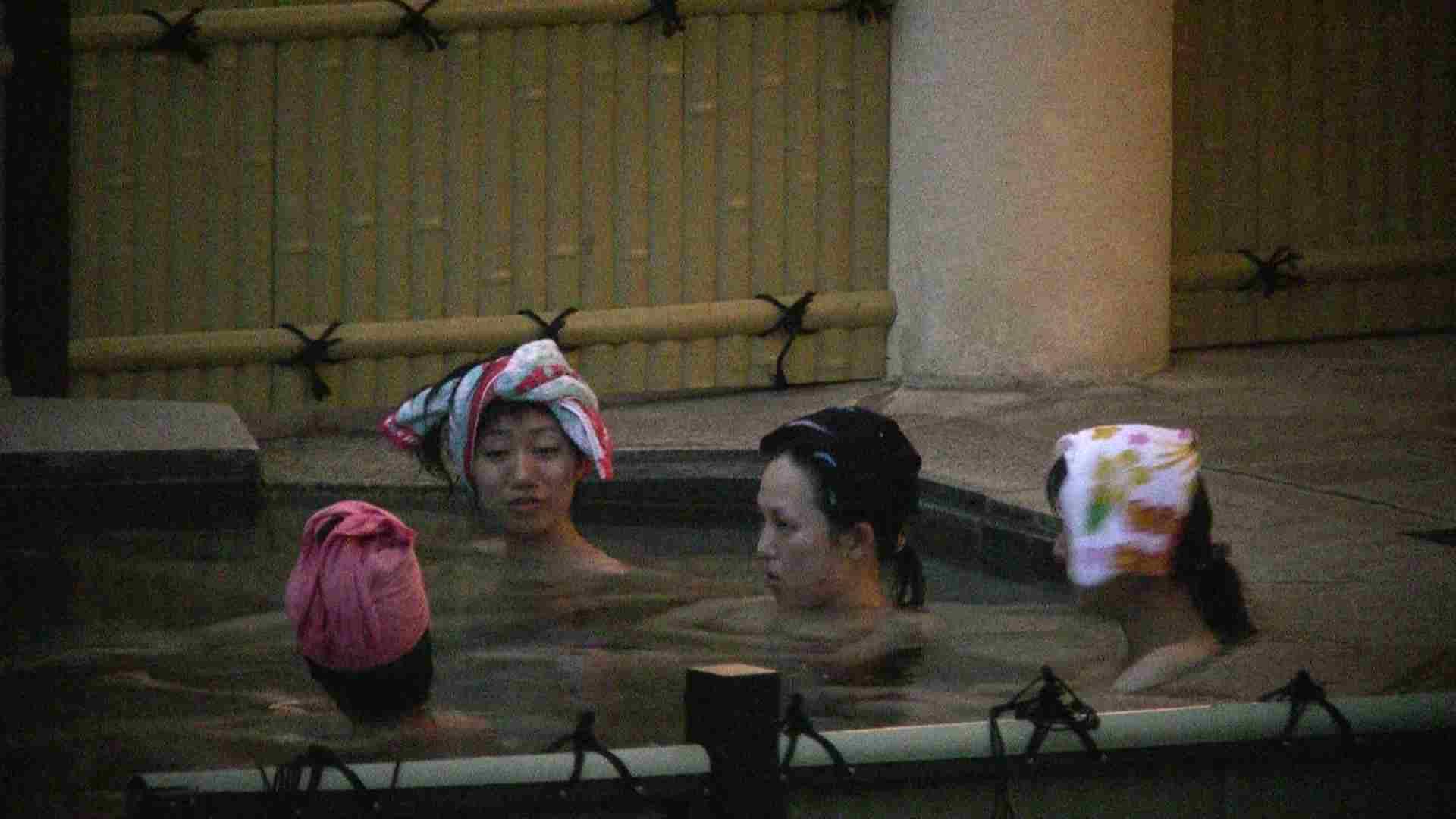 Aquaな露天風呂Vol.149 美しいOLの裸体  101pic 87