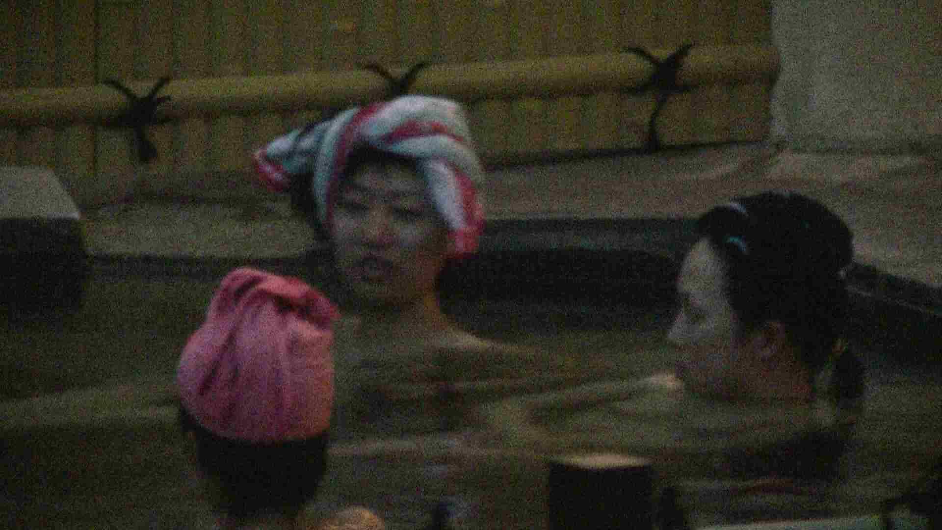 Aquaな露天風呂Vol.149 露天風呂突入 オマンコ動画キャプチャ 101pic 89