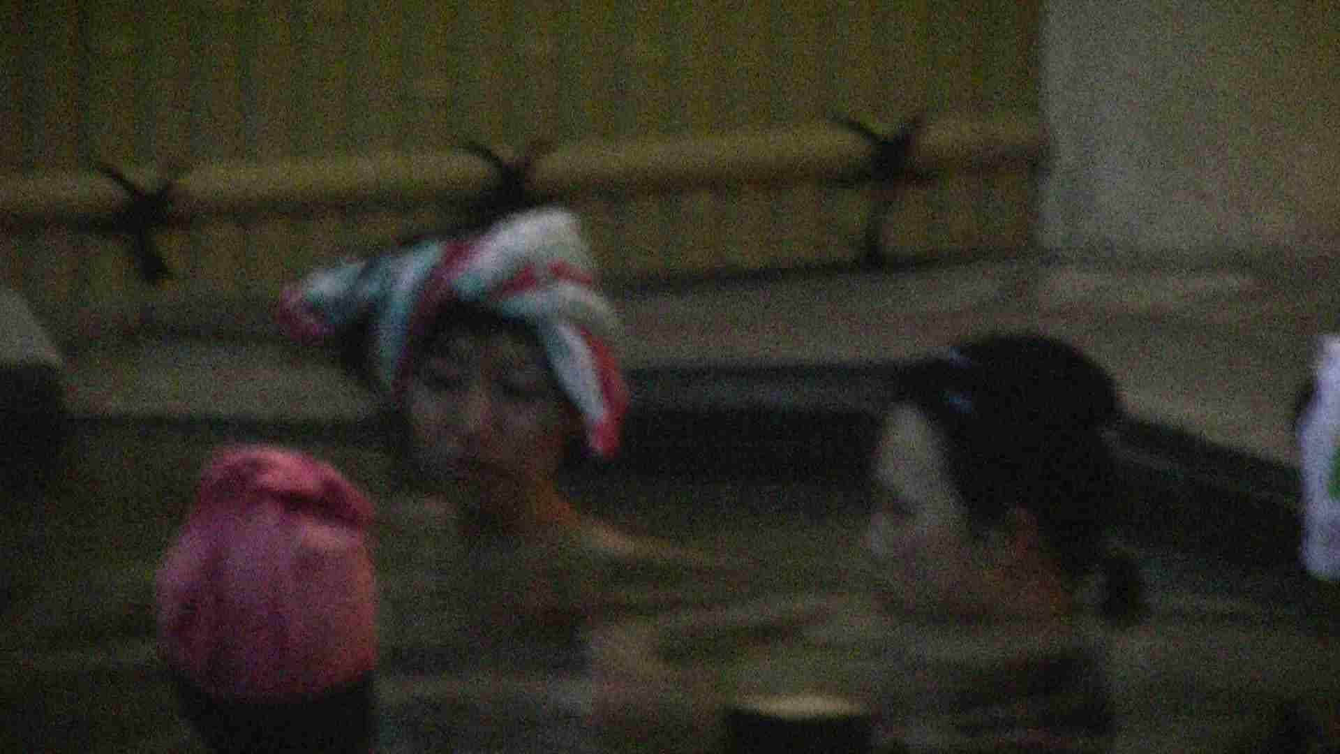 Aquaな露天風呂Vol.149 美しいOLの裸体 | 盗撮師作品  101pic 91
