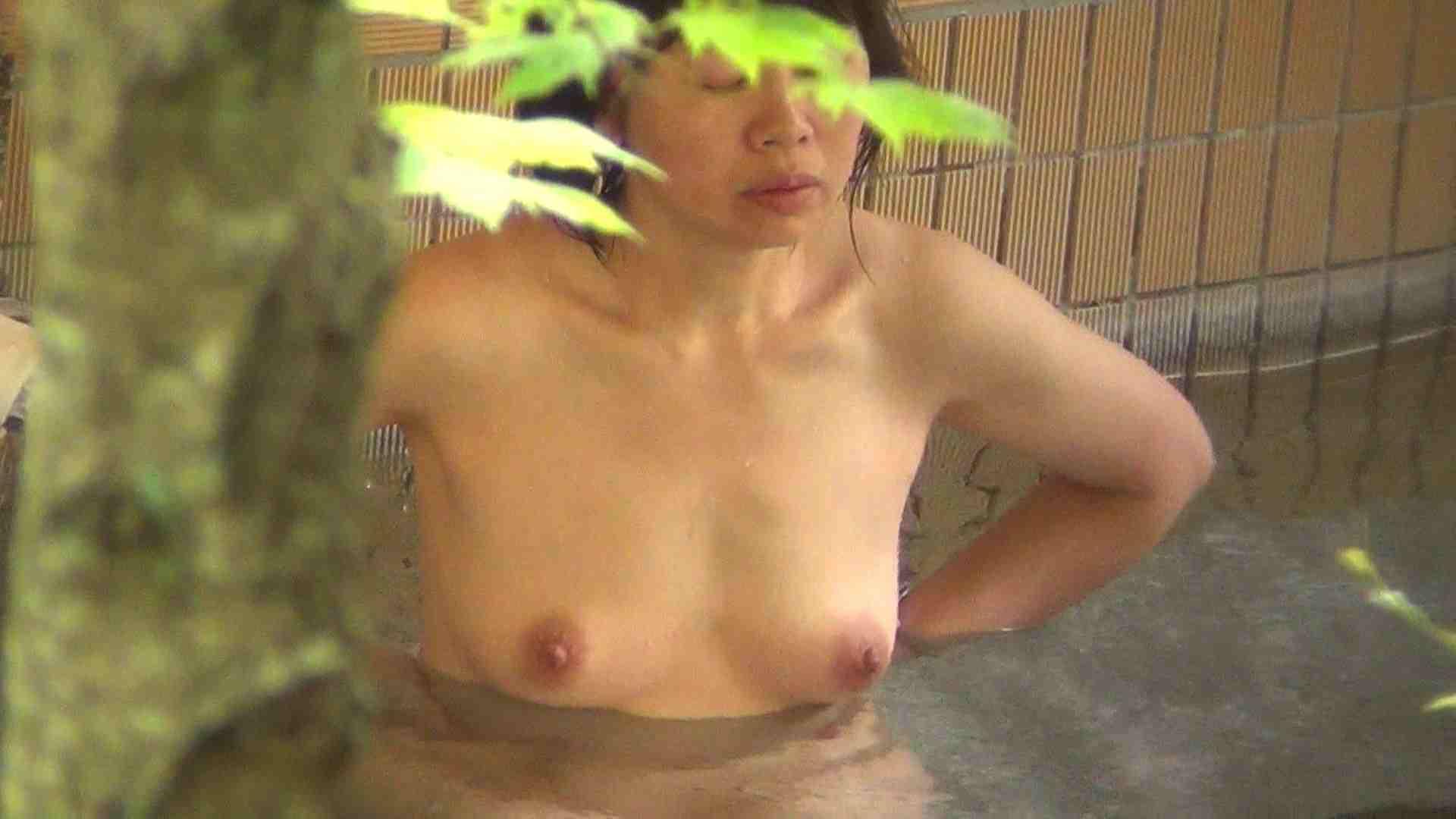 Aquaな露天風呂Vol.247 露天風呂突入 | 美しいOLの裸体  85pic 46