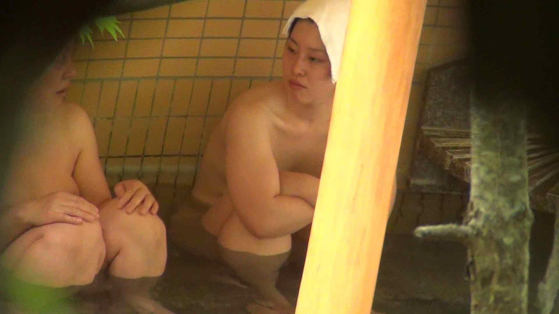 Aquaな露天風呂Vol.264 盗撮師作品 エロ画像 99pic 98