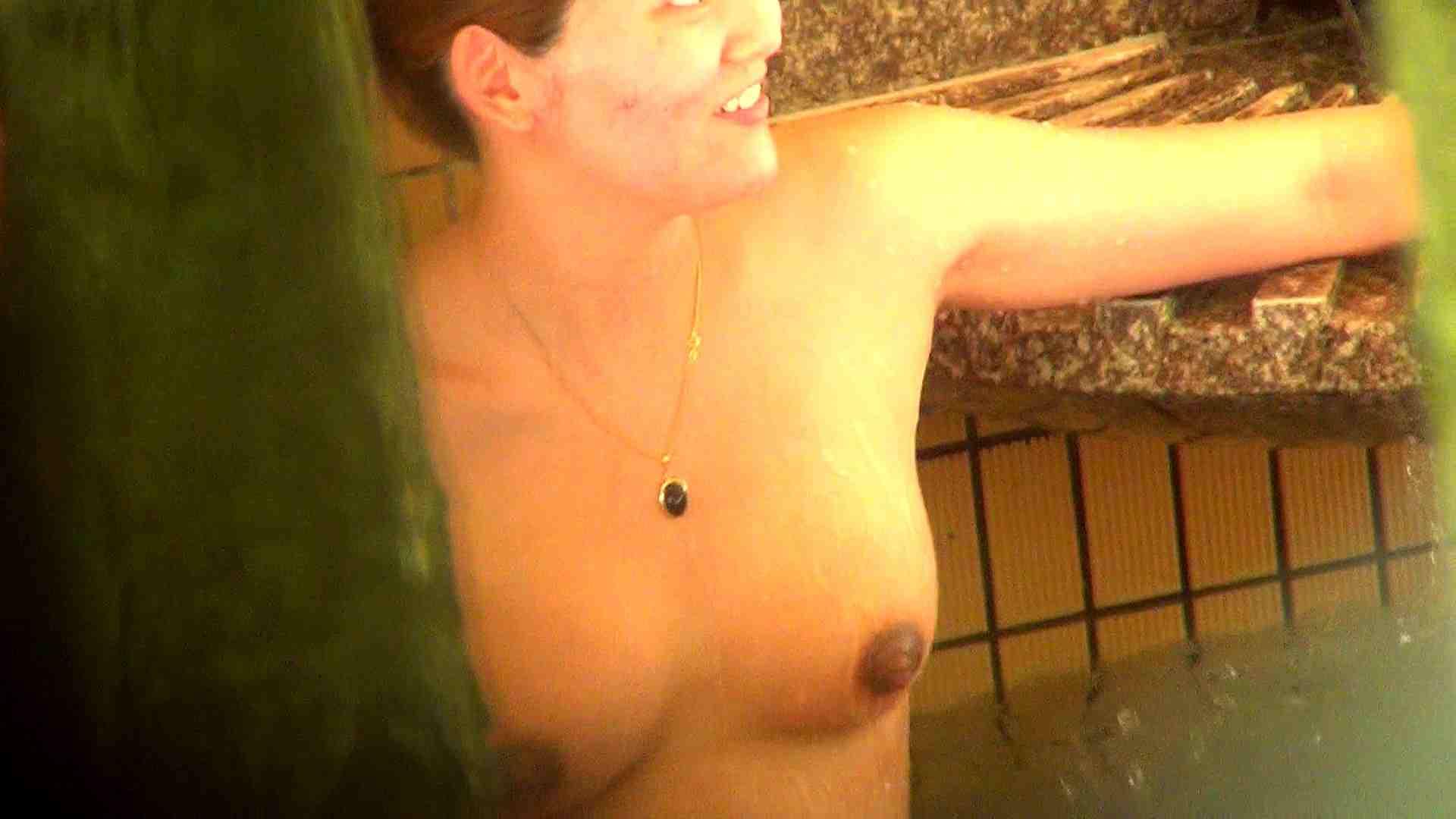 Aquaな露天風呂Vol.267 美しいOLの裸体 | 露天風呂突入  104pic 25