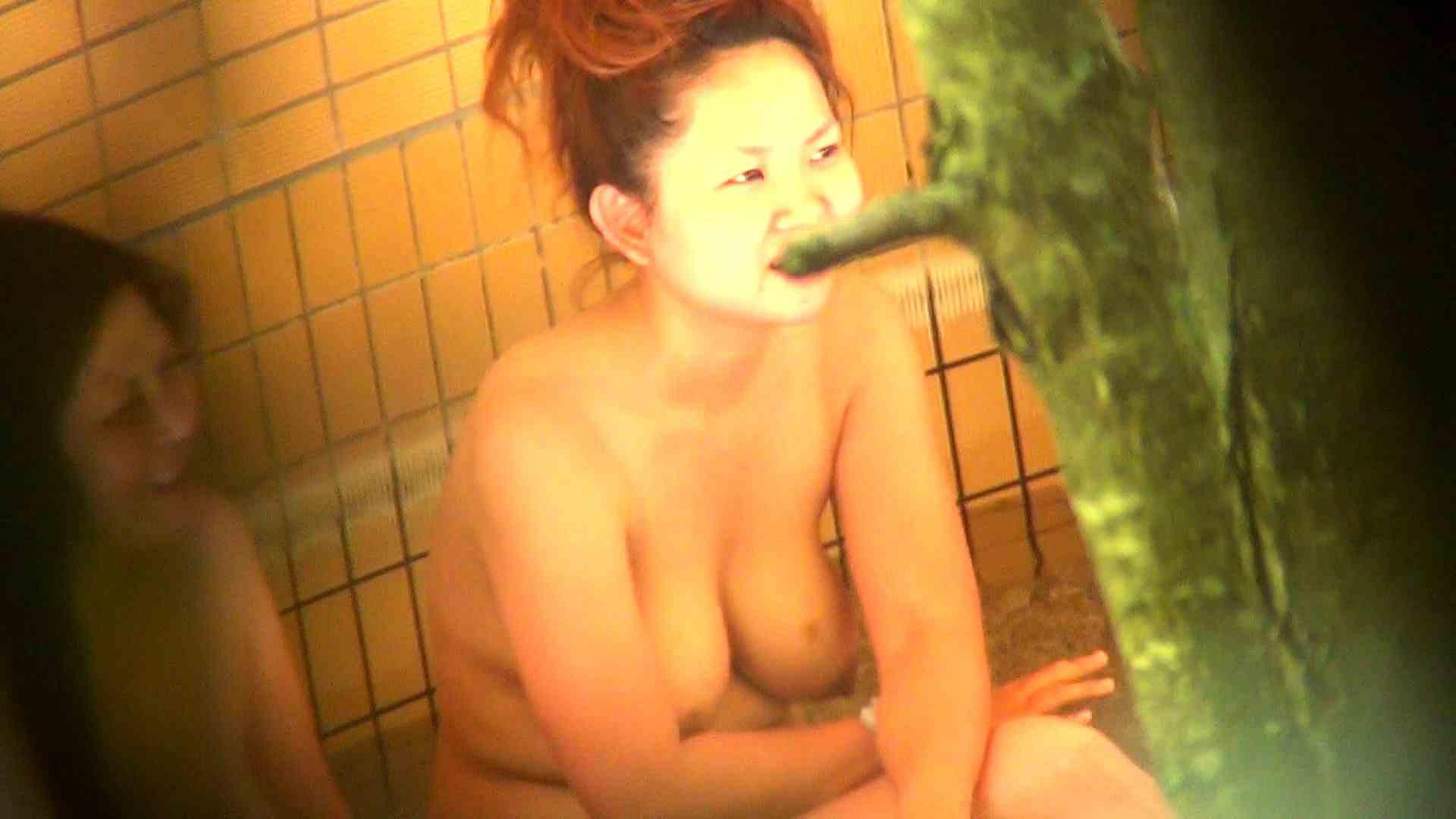 Aquaな露天風呂Vol.267 美しいOLの裸体  104pic 90