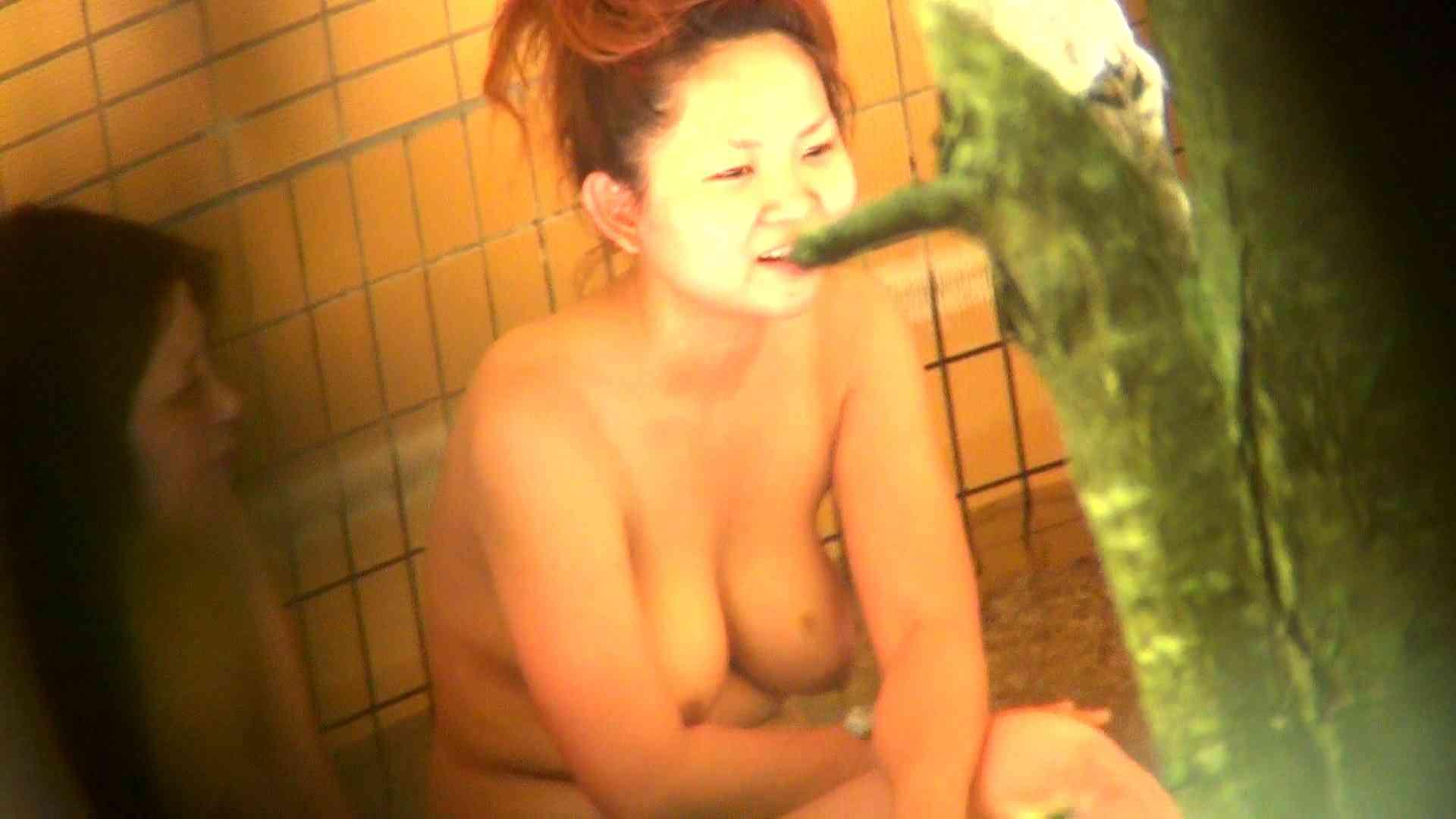 Aquaな露天風呂Vol.267 美しいOLの裸体 | 露天風呂突入  104pic 91