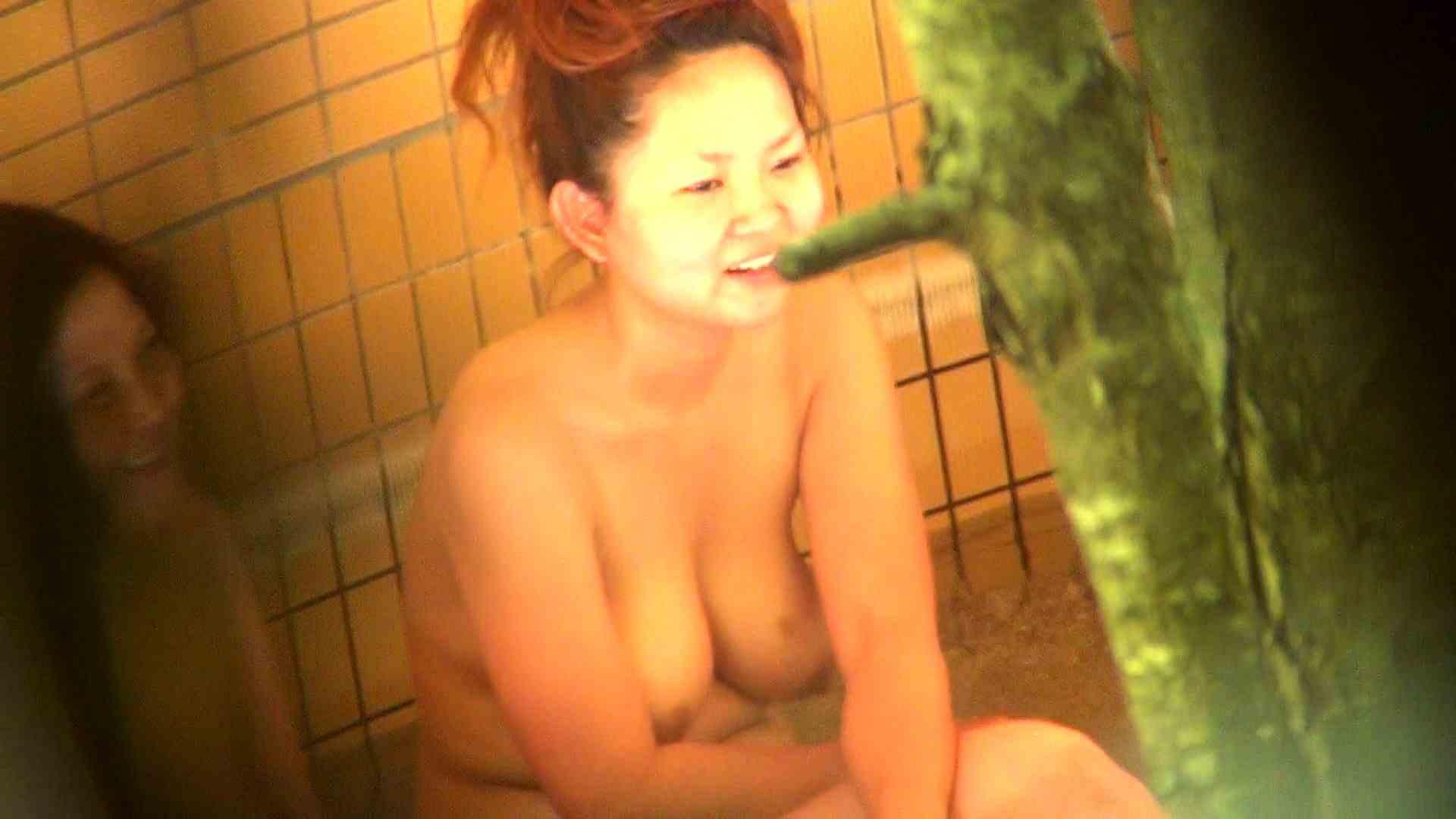Aquaな露天風呂Vol.267 美しいOLの裸体  104pic 93