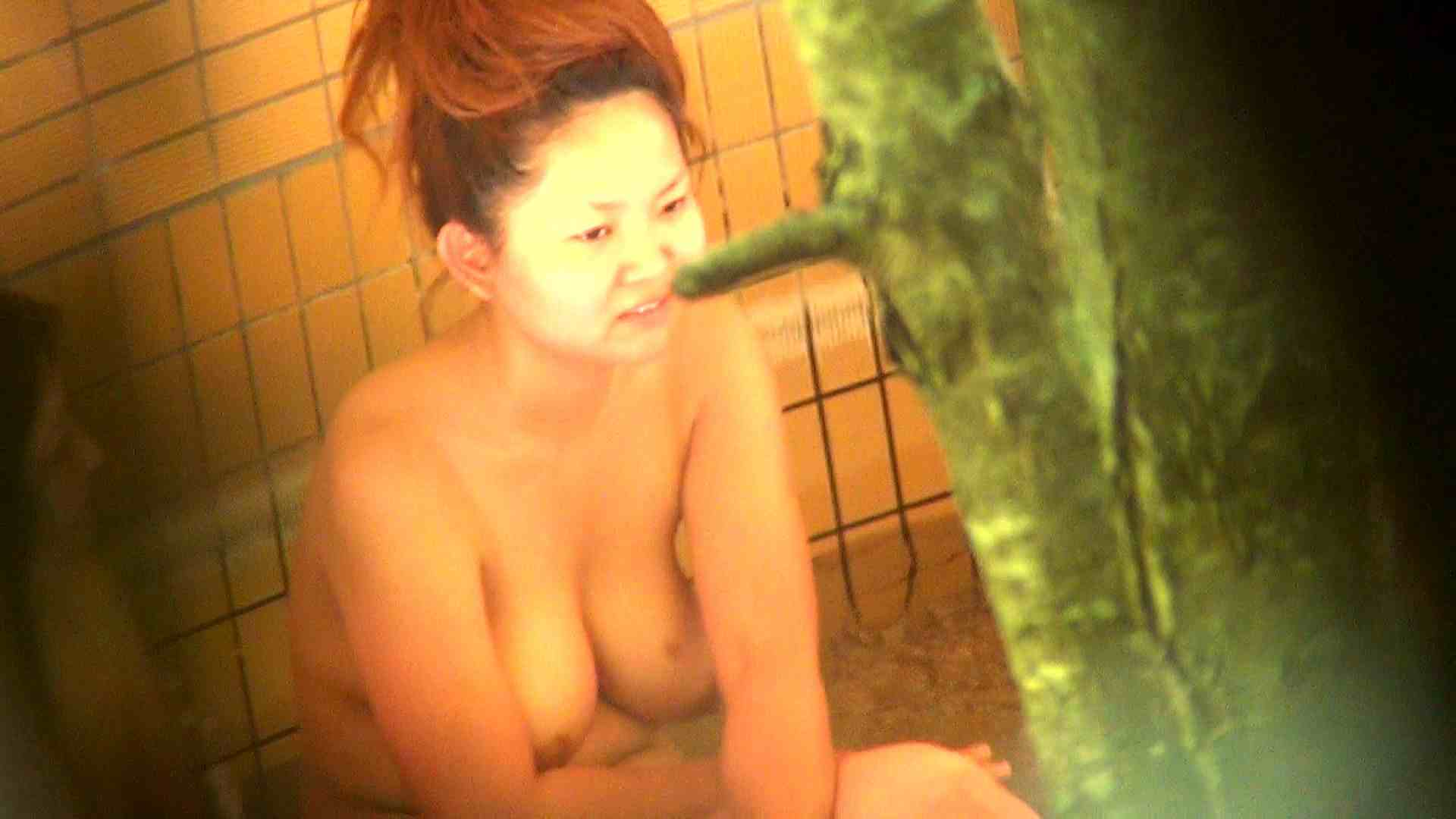 Aquaな露天風呂Vol.267 美しいOLの裸体 | 露天風呂突入  104pic 97