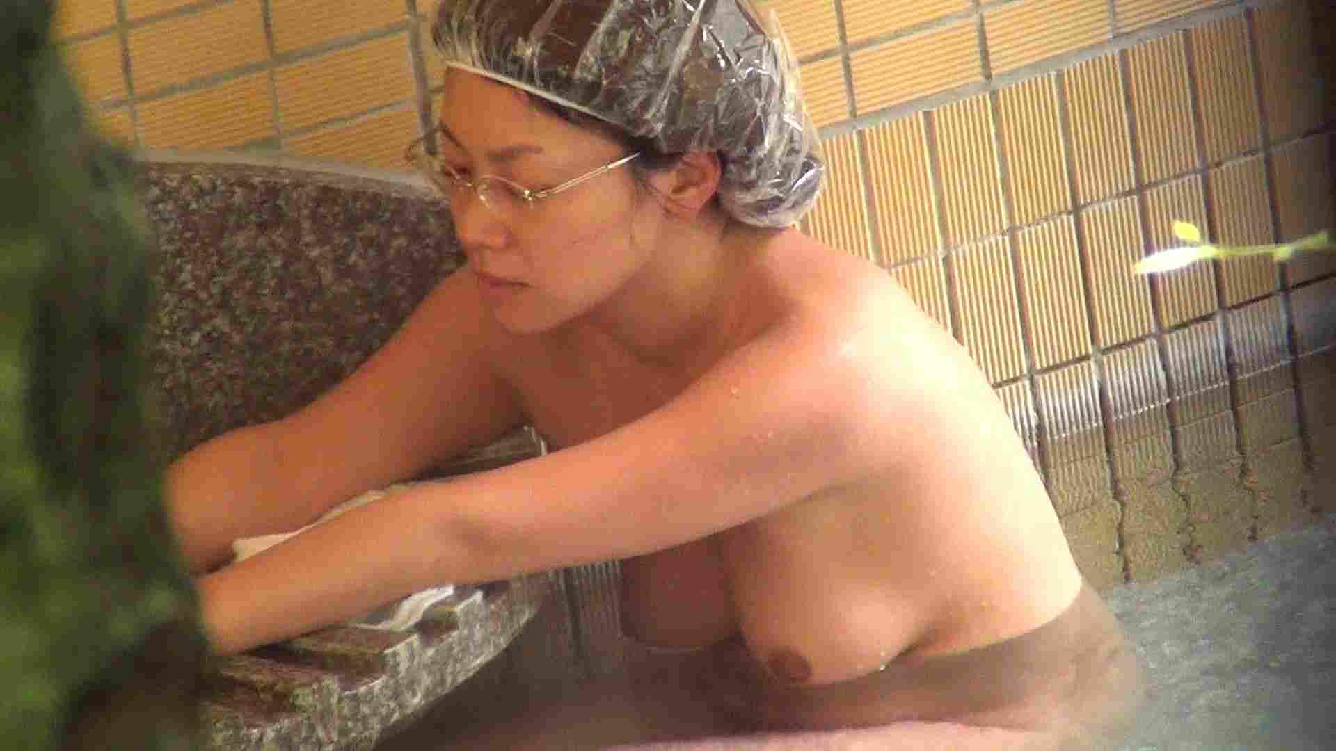 Aquaな露天風呂Vol.280 盗撮師作品  100pic 18
