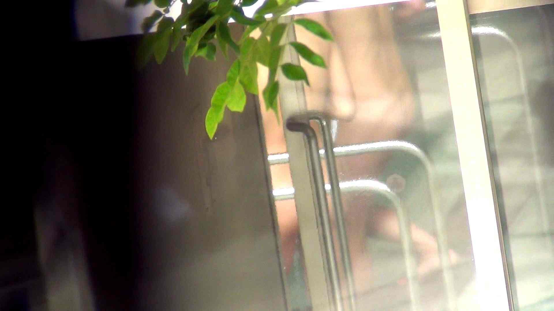 Aquaな露天風呂Vol.292 美しいOLの裸体  81pic 6