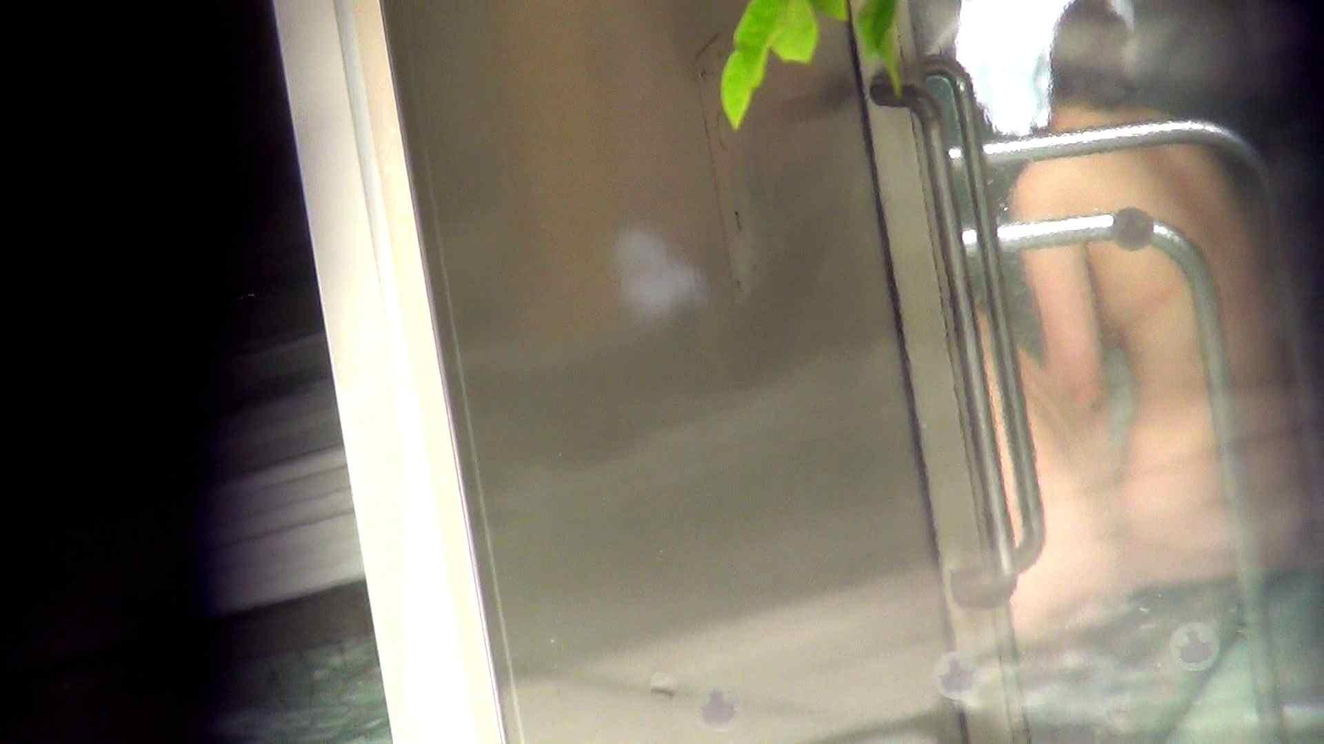 Aquaな露天風呂Vol.292 美しいOLの裸体  81pic 12
