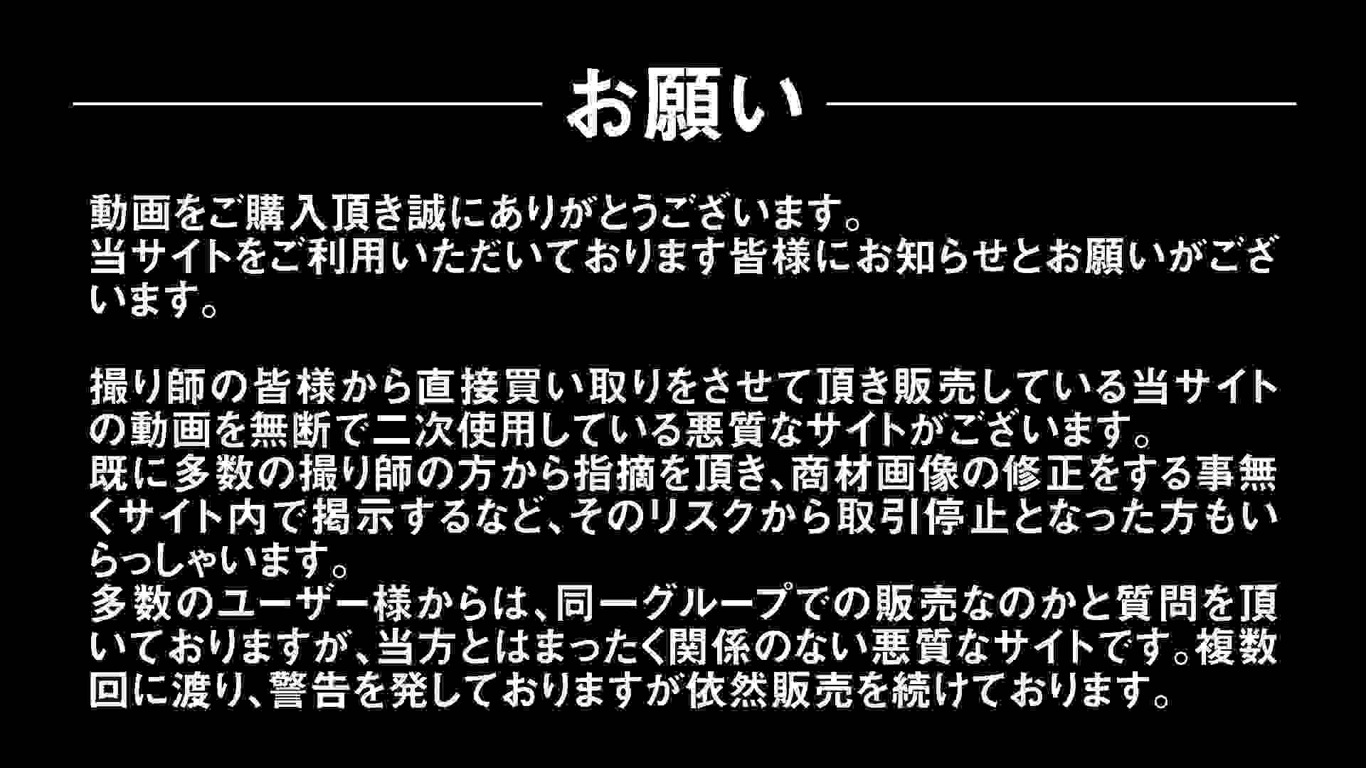Aquaな露天風呂Vol.302 盗撮師作品  82pic 3