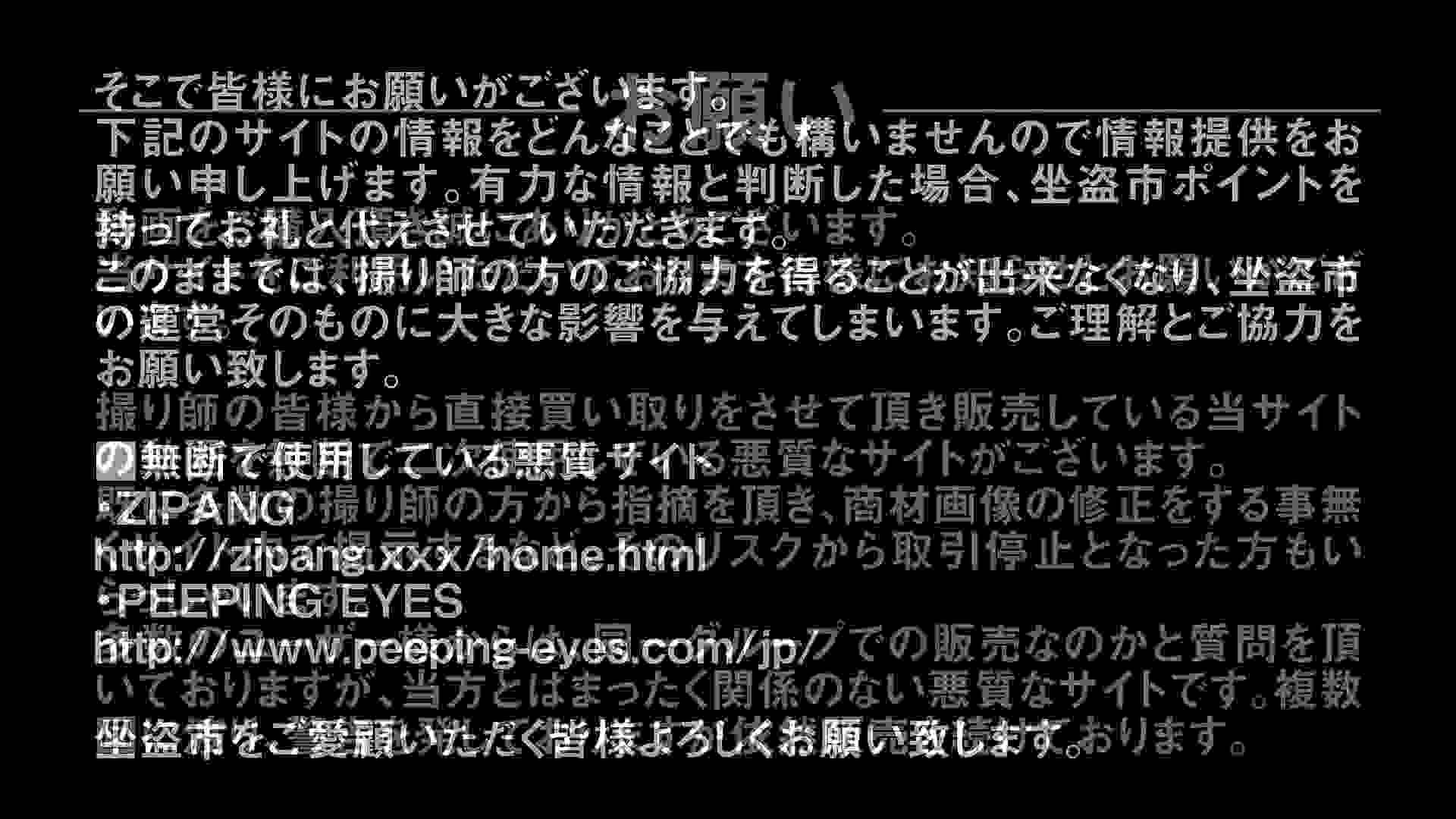 Aquaな露天風呂Vol.302 露天風呂突入 ヌード画像 82pic 5