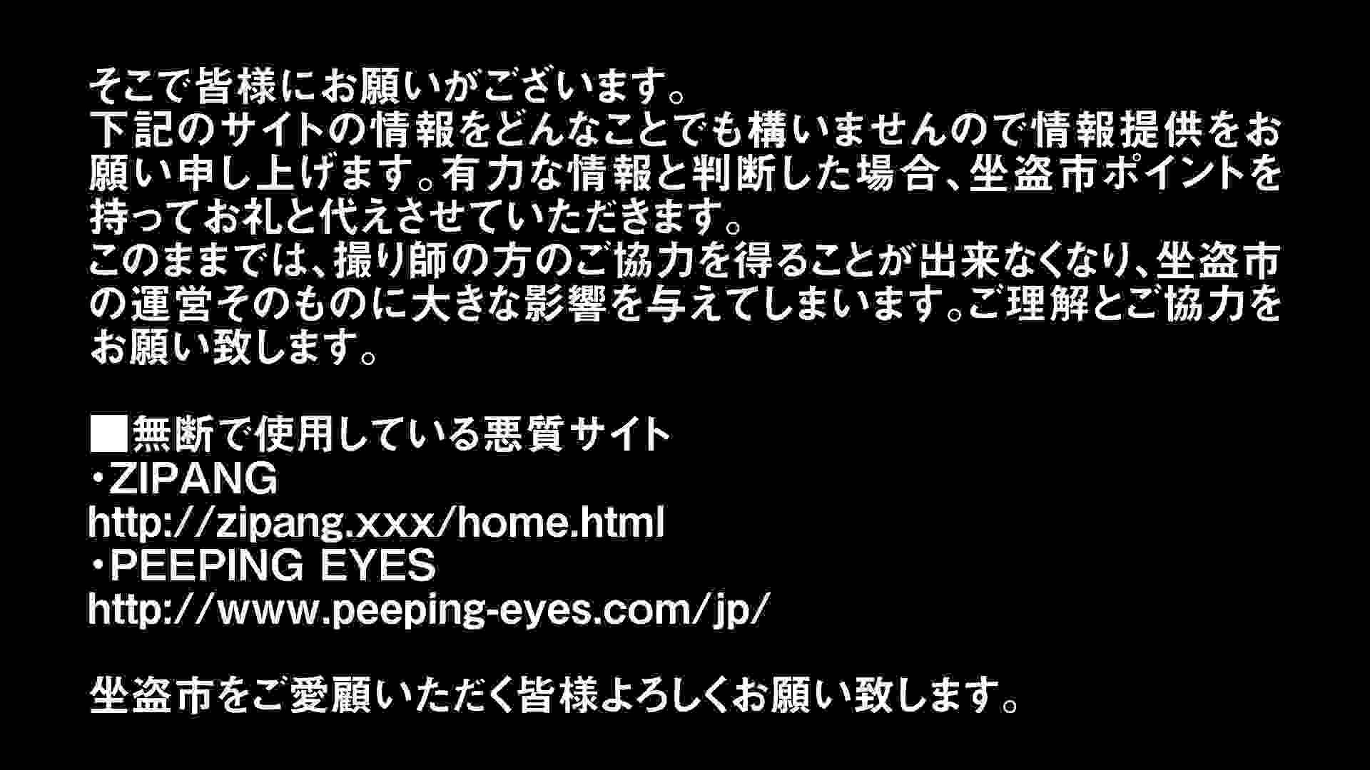 Aquaな露天風呂Vol.302 露天風呂突入 ヌード画像 82pic 26