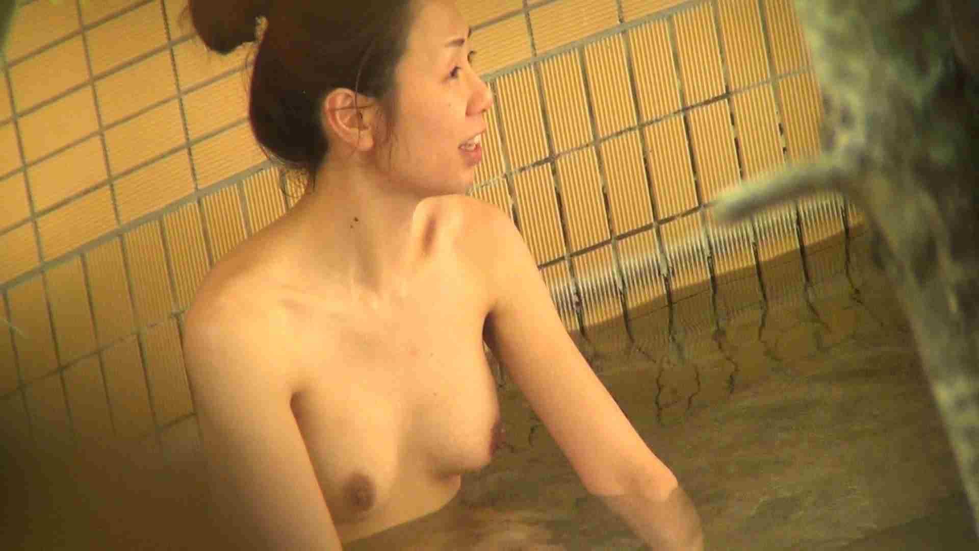 Aquaな露天風呂Vol.312 露天風呂突入 盗撮動画紹介 92pic 20