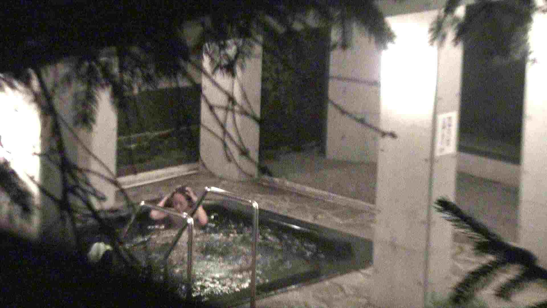 Aquaな露天風呂Vol.318 美しいOLの裸体   盗撮師作品  105pic 31