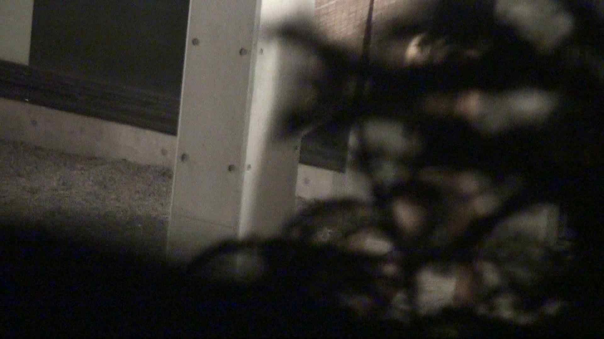 Aquaな露天風呂Vol.326 美しいOLの裸体 覗きおまんこ画像 89pic 83