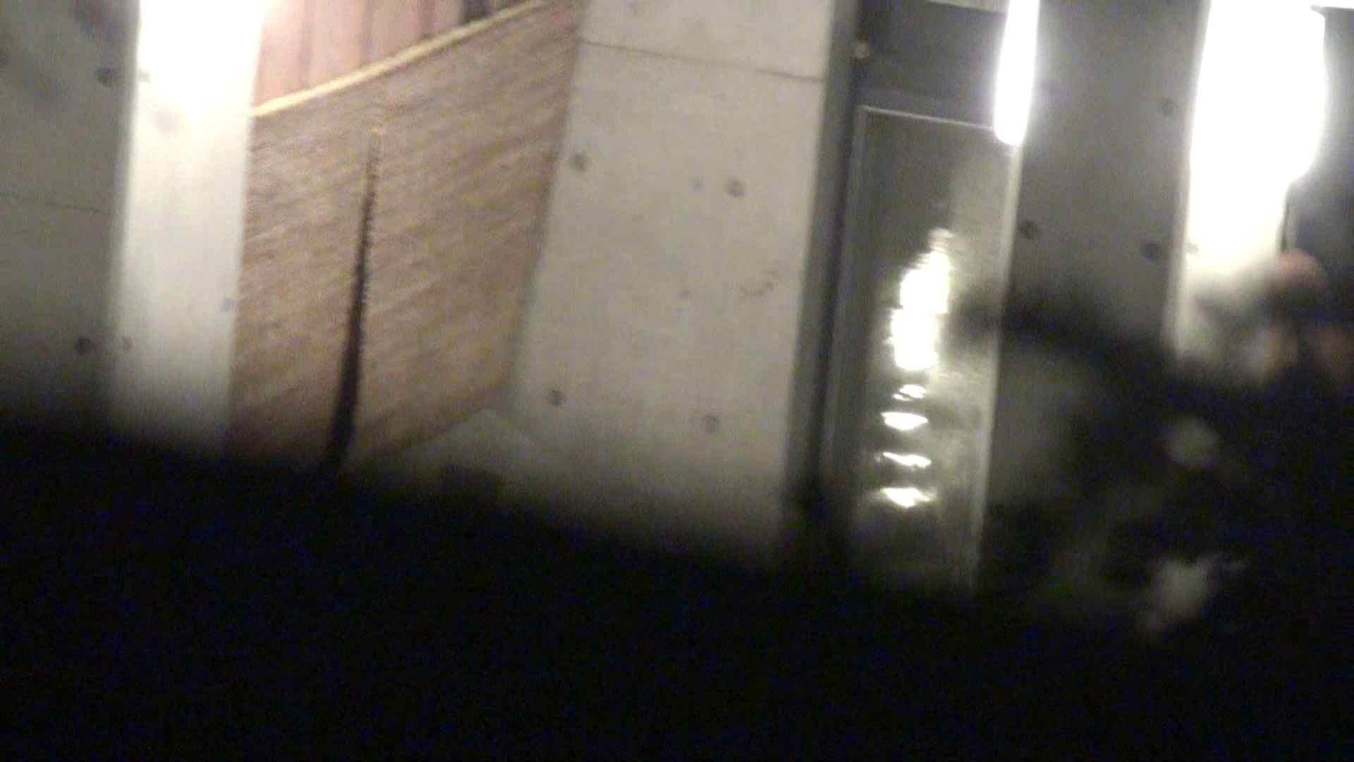 Aquaな露天風呂Vol.326 美しいOLの裸体 覗きおまんこ画像 89pic 89