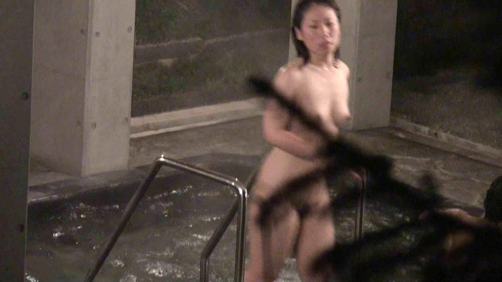 Aquaな露天風呂Vol.327 露天風呂突入 アダルト動画キャプチャ 72pic 56