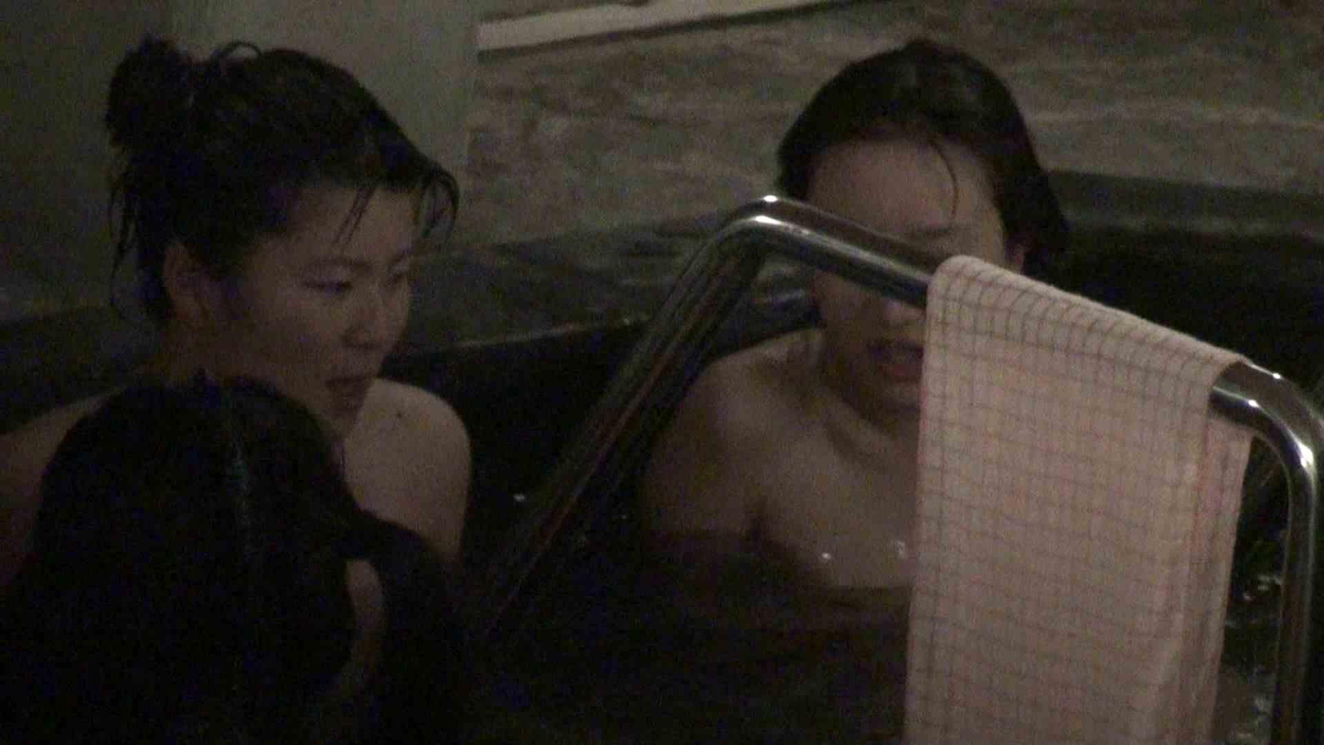 Aquaな露天風呂Vol.334 美しいOLの裸体 | 盗撮師作品  102pic 7