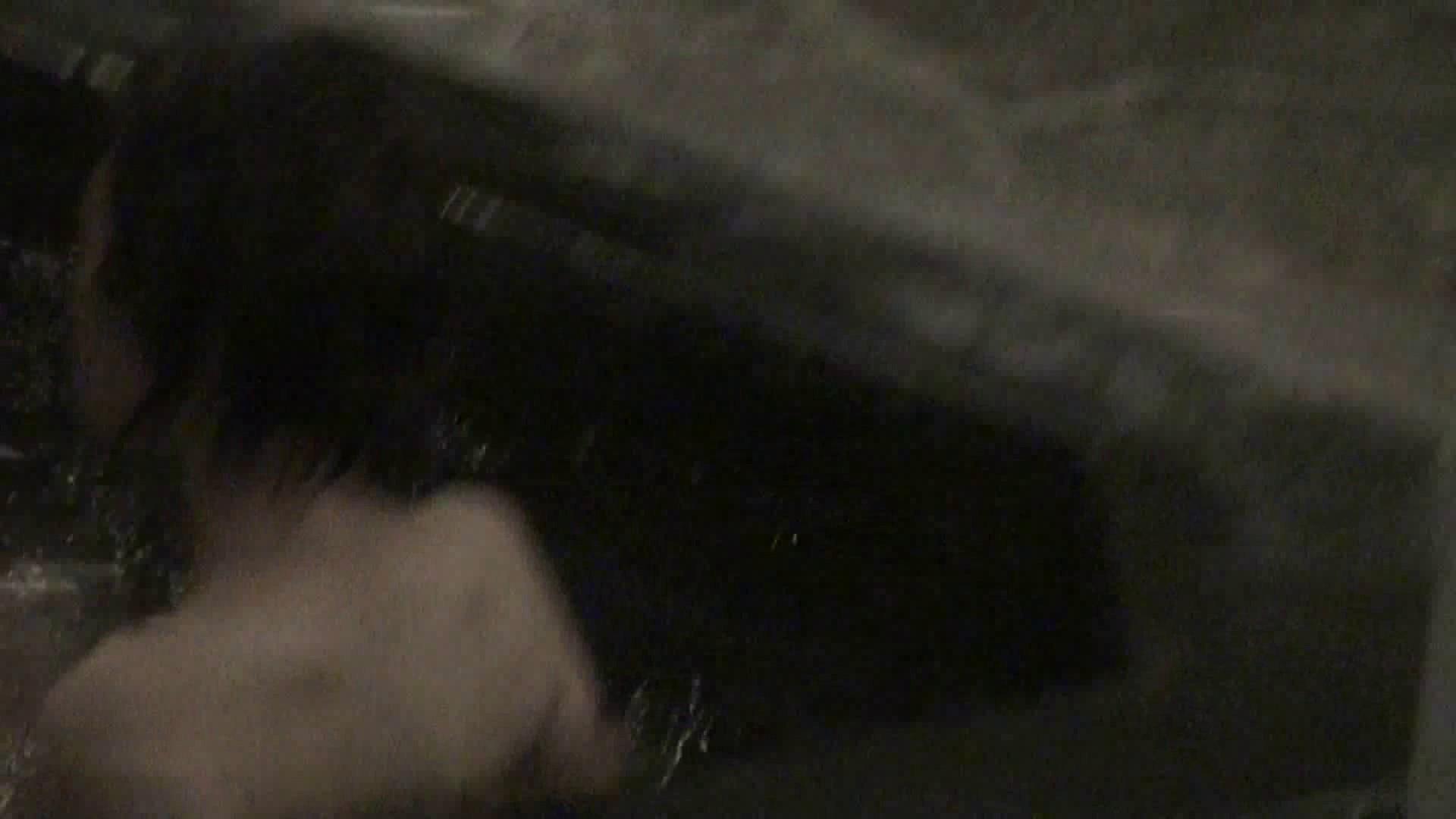 Aquaな露天風呂Vol.334 美しいOLの裸体  102pic 69