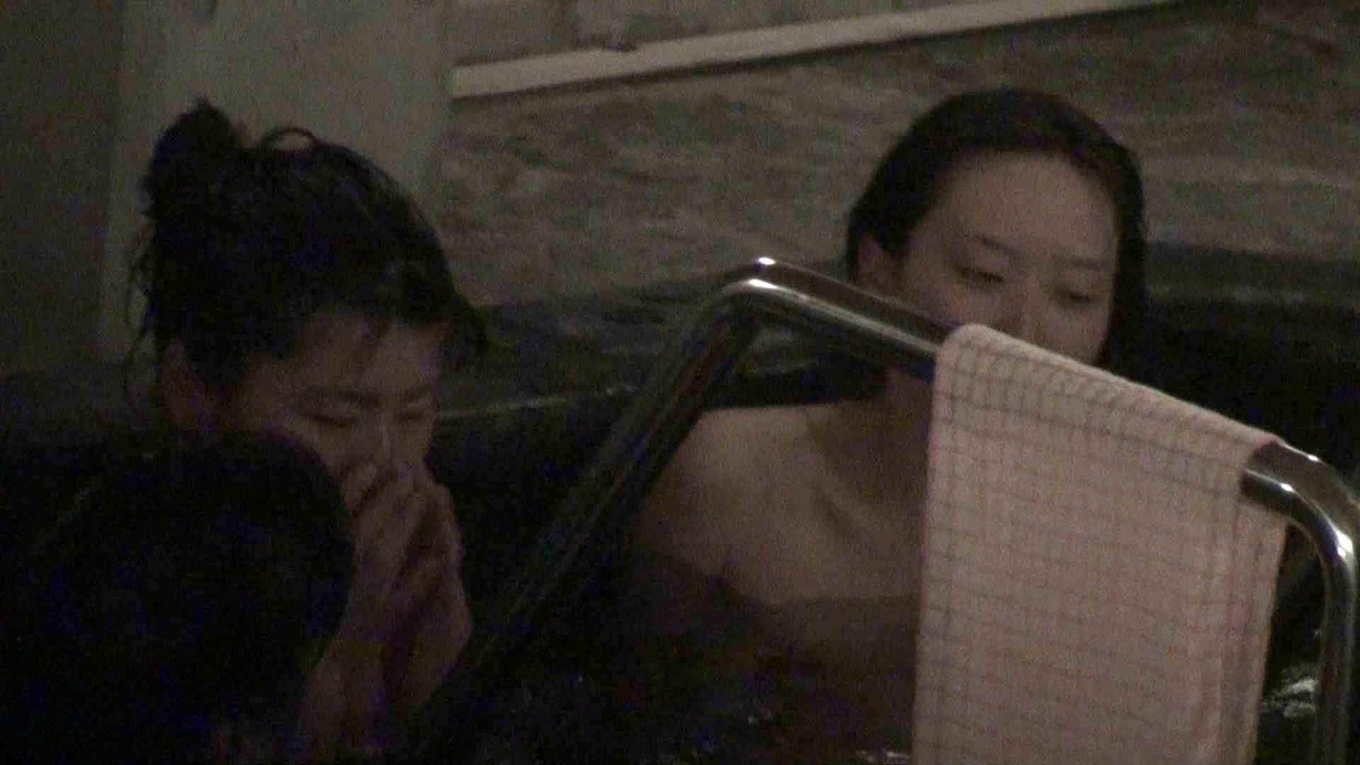 Aquaな露天風呂Vol.334 美しいOLの裸体  102pic 96