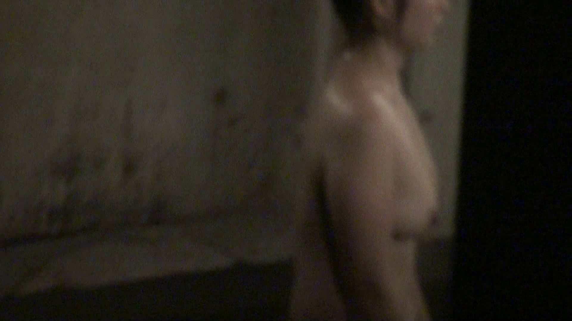 Aquaな露天風呂Vol.337 盗撮師作品 | 美しいOLの裸体  94pic 16