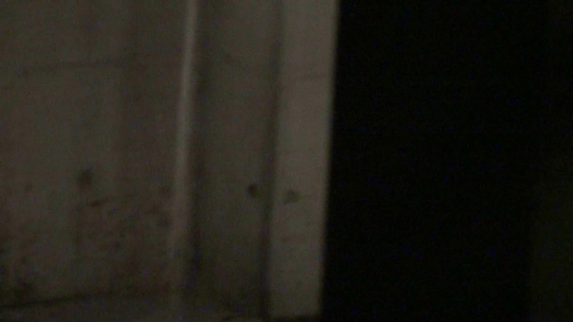 Aquaな露天風呂Vol.337 盗撮師作品 | 美しいOLの裸体  94pic 19