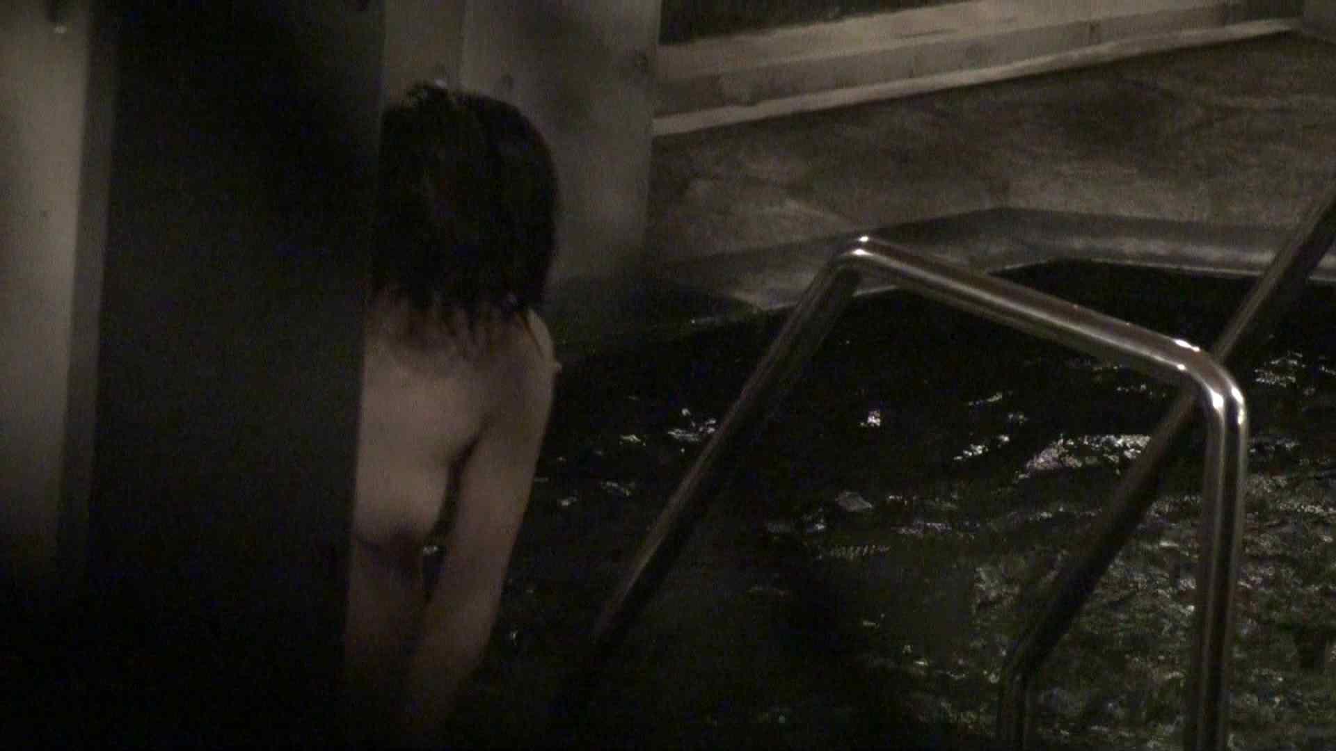 Aquaな露天風呂Vol.357 盗撮師作品 | 露天風呂突入  79pic 55