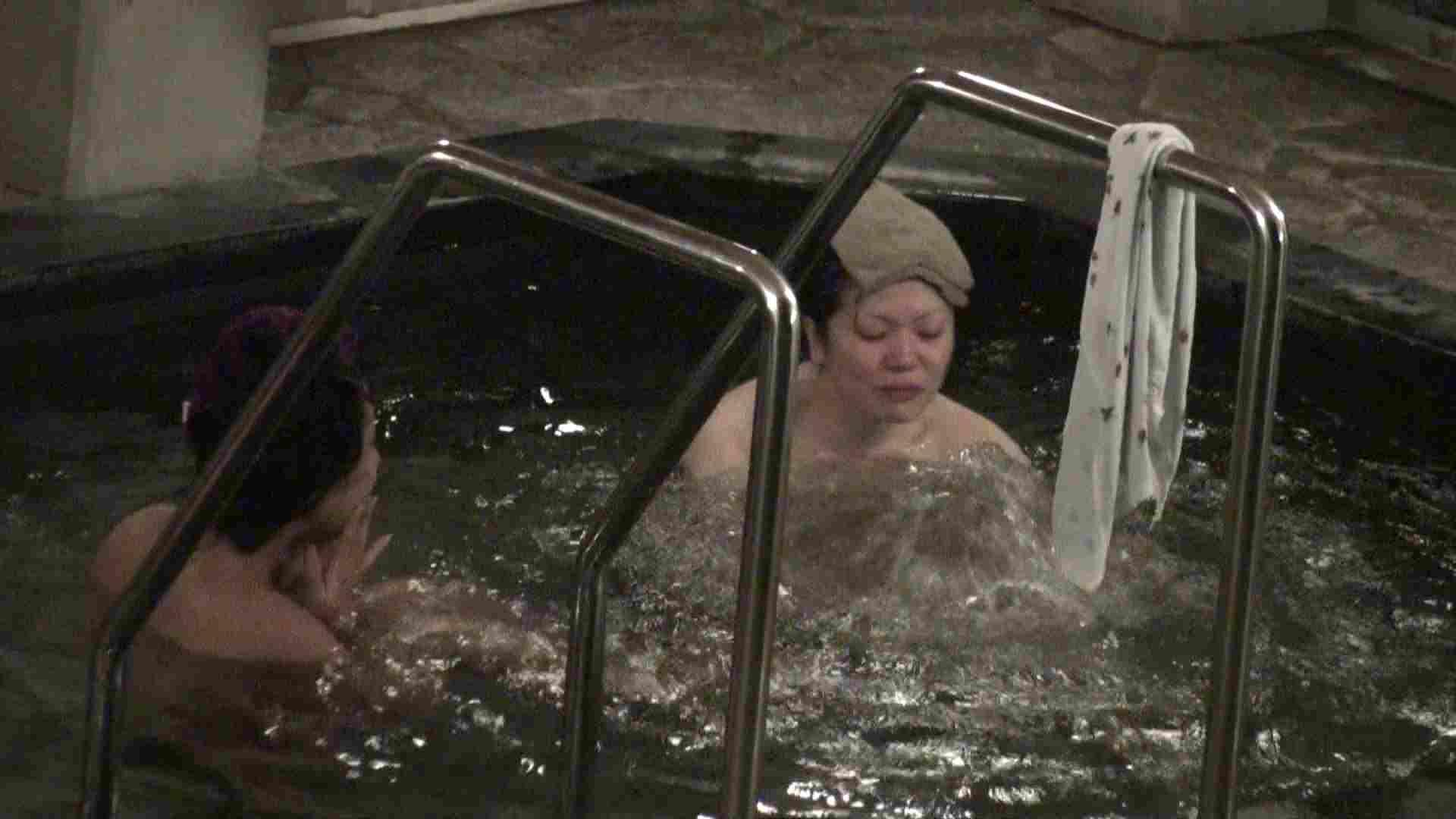 Aquaな露天風呂Vol.359 美しいOLの裸体 AV動画キャプチャ 94pic 14