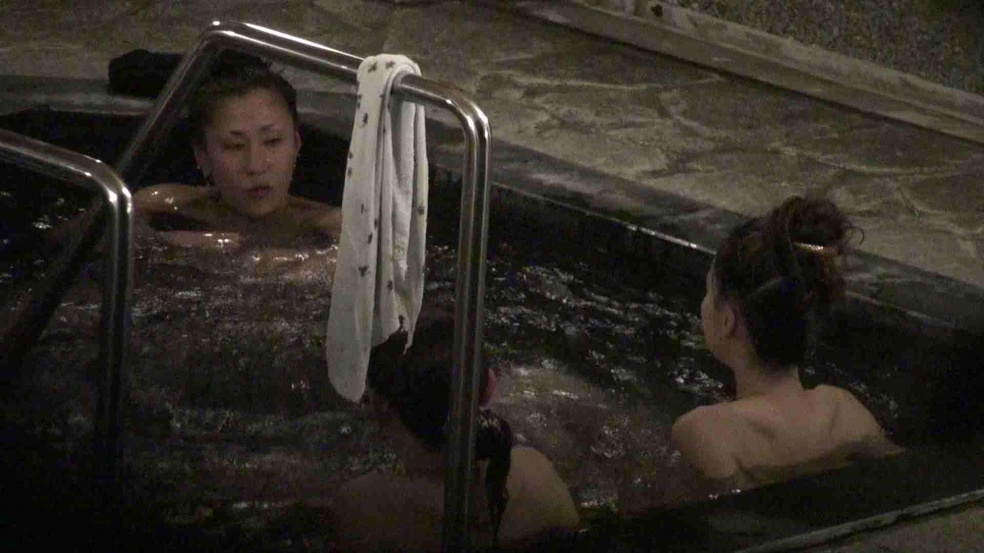 Aquaな露天風呂Vol.359 盗撮師作品   露天風呂突入  94pic 46